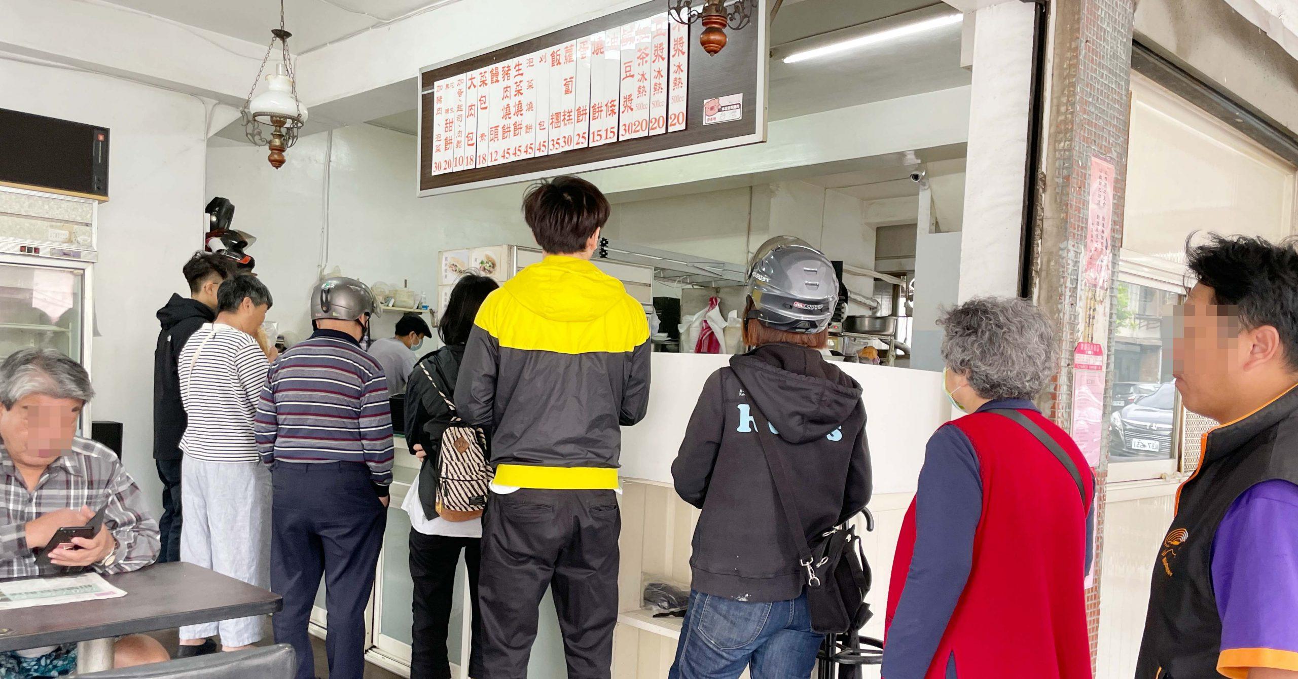 網站近期文章:【石牌美食】早起鳥早餐店,實在不知道在排什麼