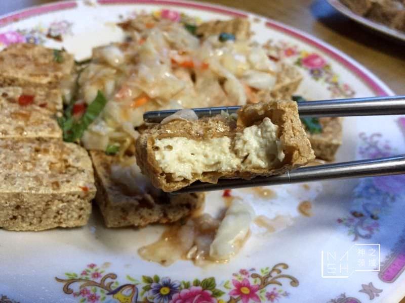 台東林家臭豆腐