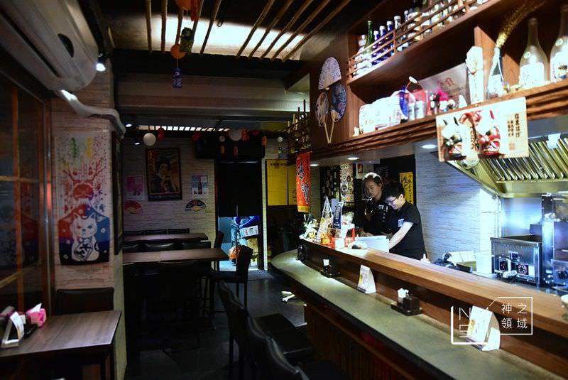 緒樂居酒屋
