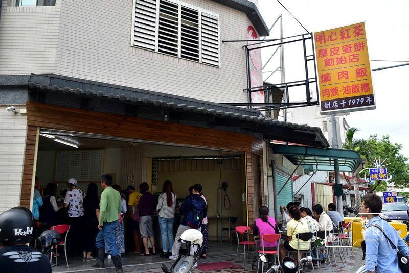 明心紅茶店