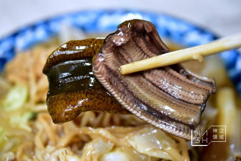 鱔魚意麵,台南鱔魚麵,進福炒鱔魚專家 @Nash,神之領域