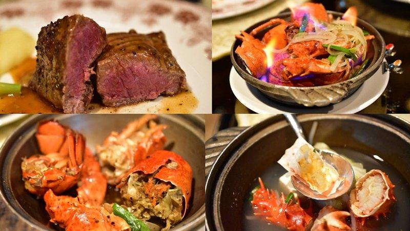 buffet,君品雲軒,台北車站吃到飽 @Nash,神之領域