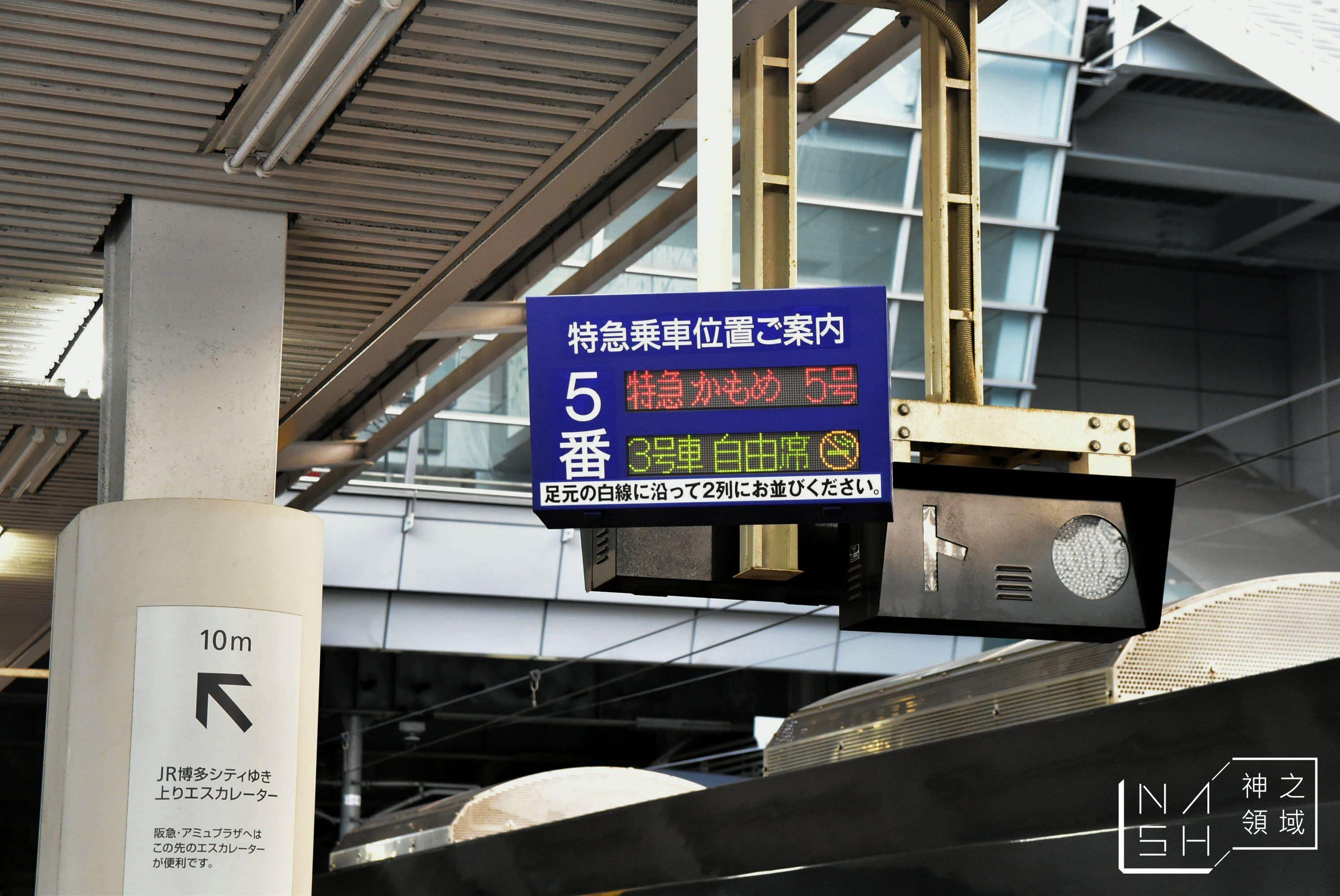 長崎一日遊