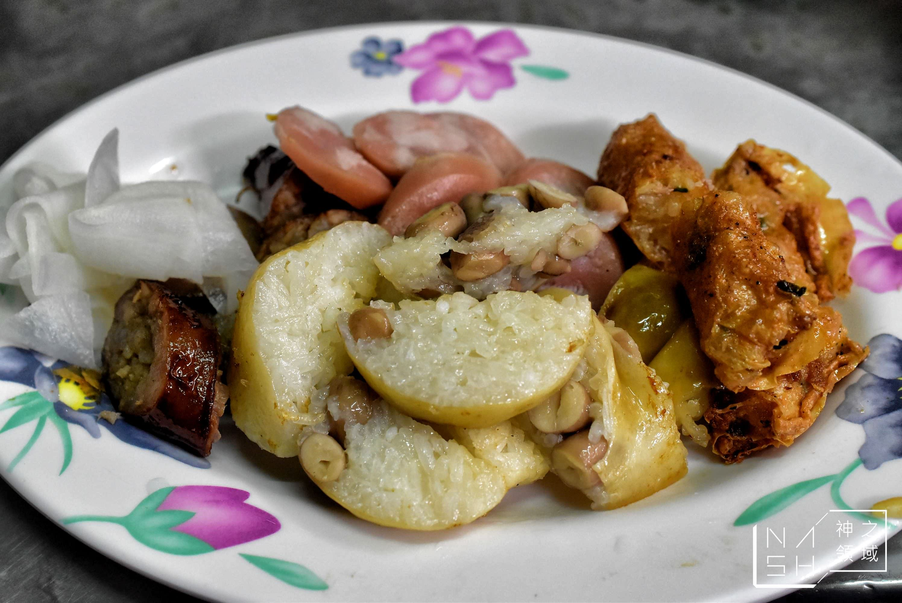 黑白切,榮盛米糕,阿財點心,香腸熟肉 @Nash,神之領域