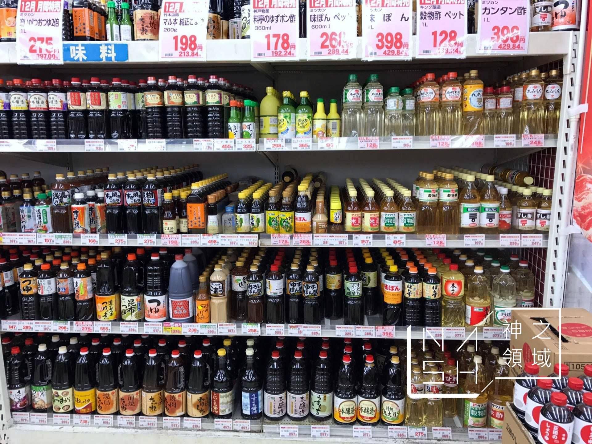 大阪業務超市
