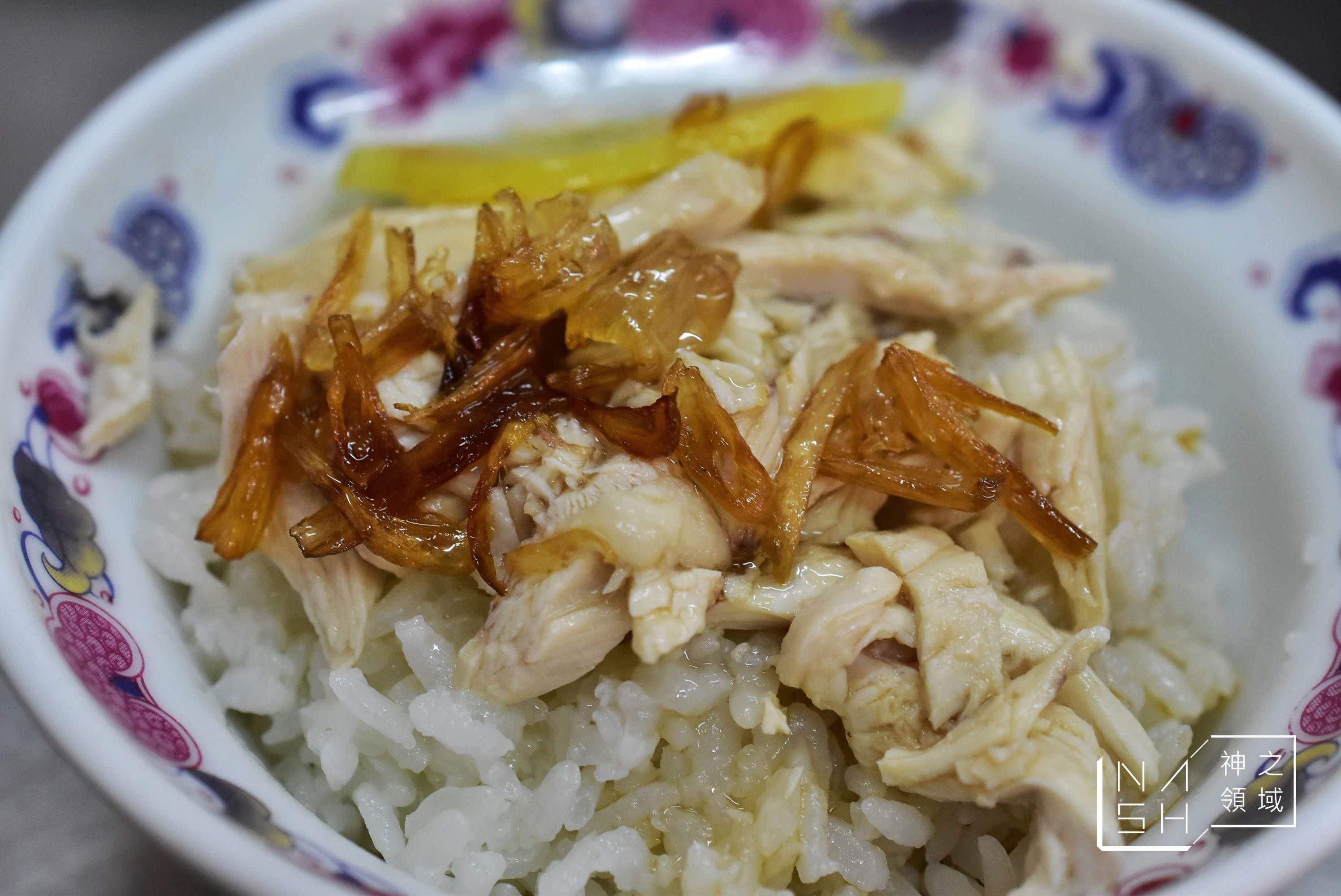 嘉義雞肉飯推薦|阿麗雞肉飯 醬汁香噴噴的雞肉飯