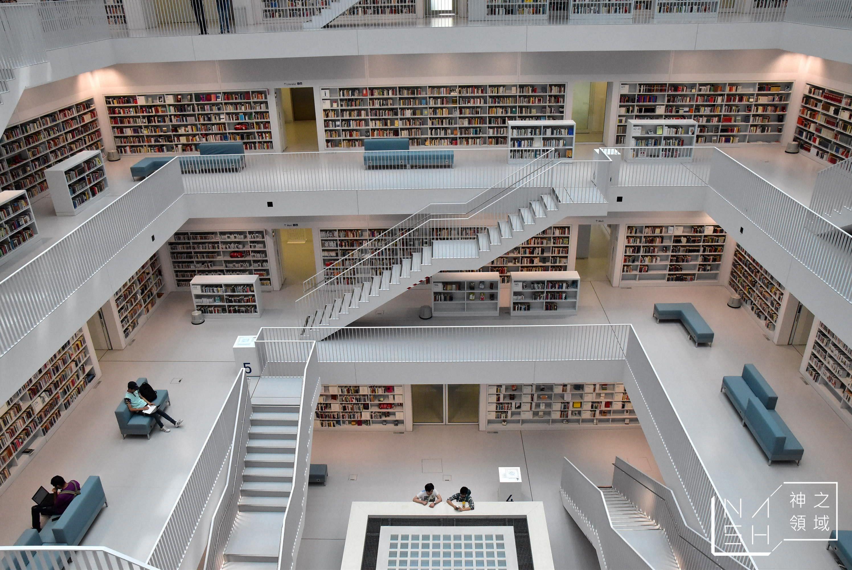 德國斯圖加特景點,德國斯圖加特景點推薦,德國斯圖加特圖書館,斯圖加特市立圖書館,斯圖加特圖書館