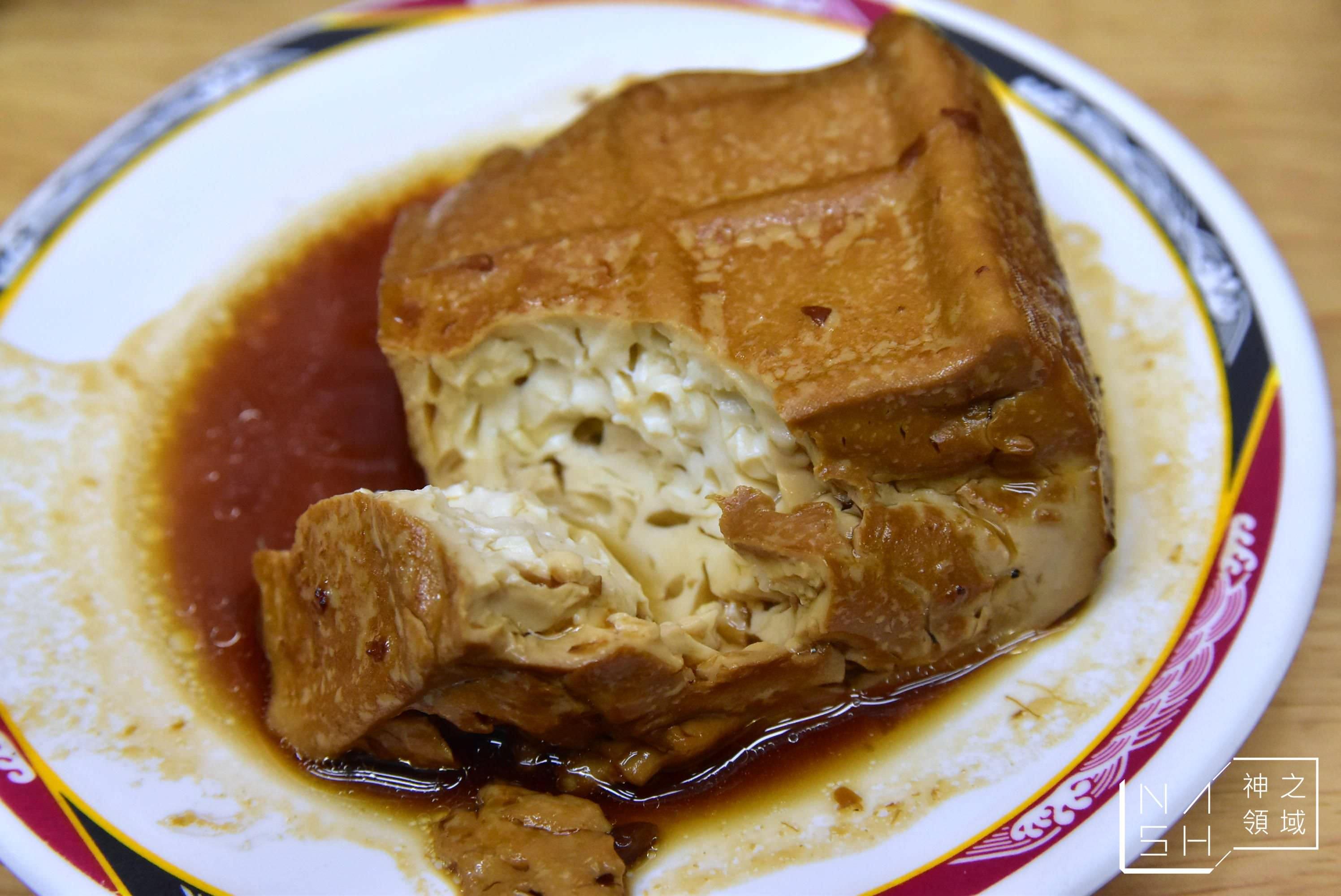 滷三塊菜單,滷三塊,台南滷三塊,石牌滷三塊,滷三塊五花肉,北投美食懶人包