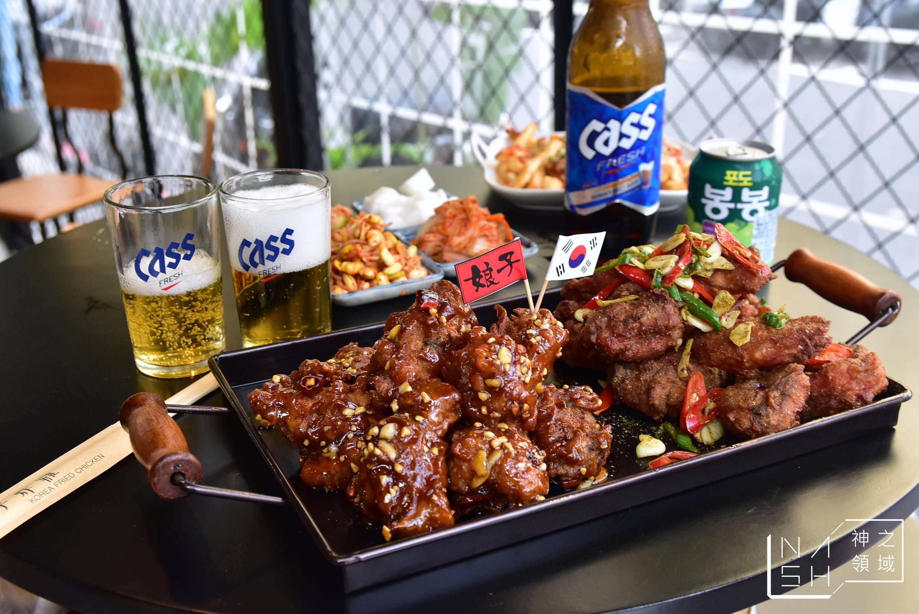韓式炸雞,娘子韓食,娘子炸雞,娘子,忠孝敦化美食 @Nash,神之領域