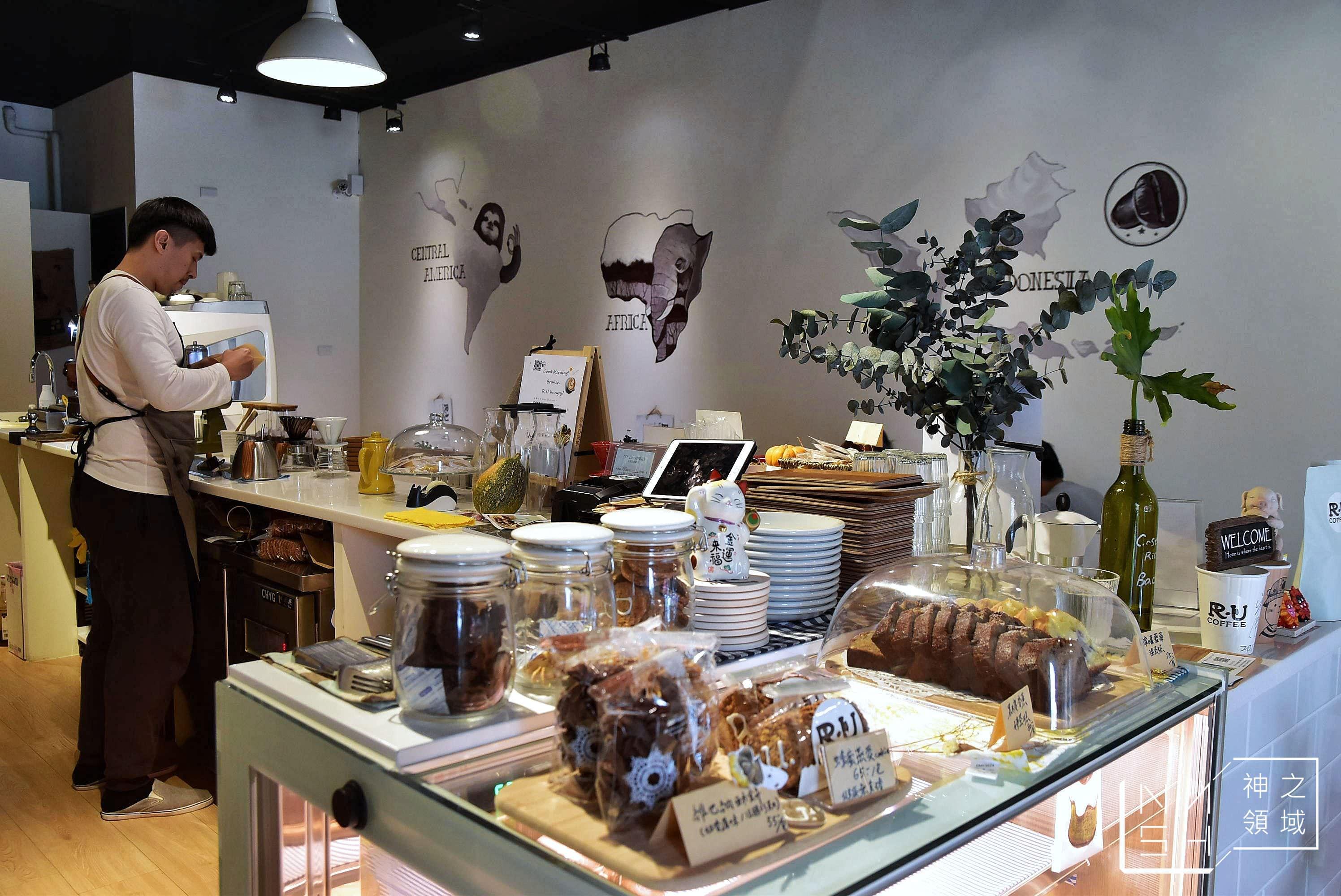 R.U Coffee,天母美食,天母咖啡,芝山咖啡,芝山咖啡推薦