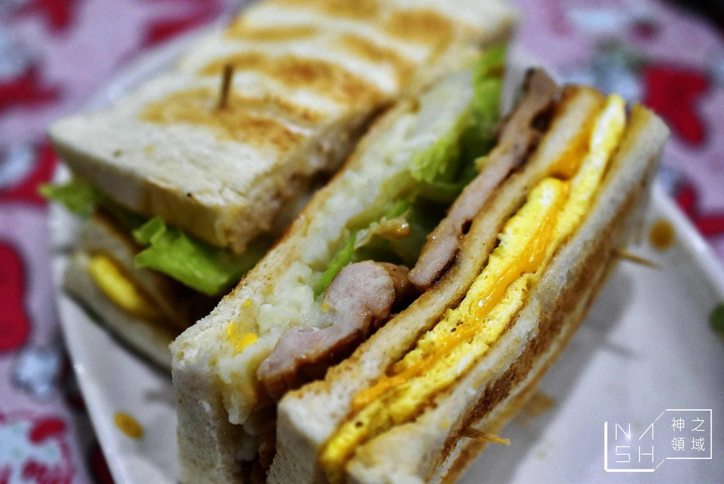 米豆早午餐,新莊早午餐 @Nash,神之領域