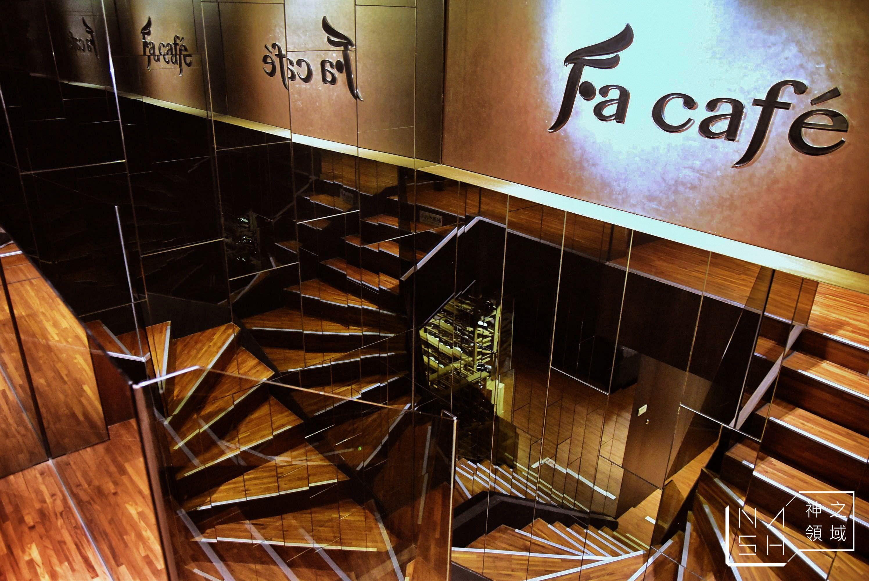 天母美食推薦,Fa cafe,中山北路七段美食