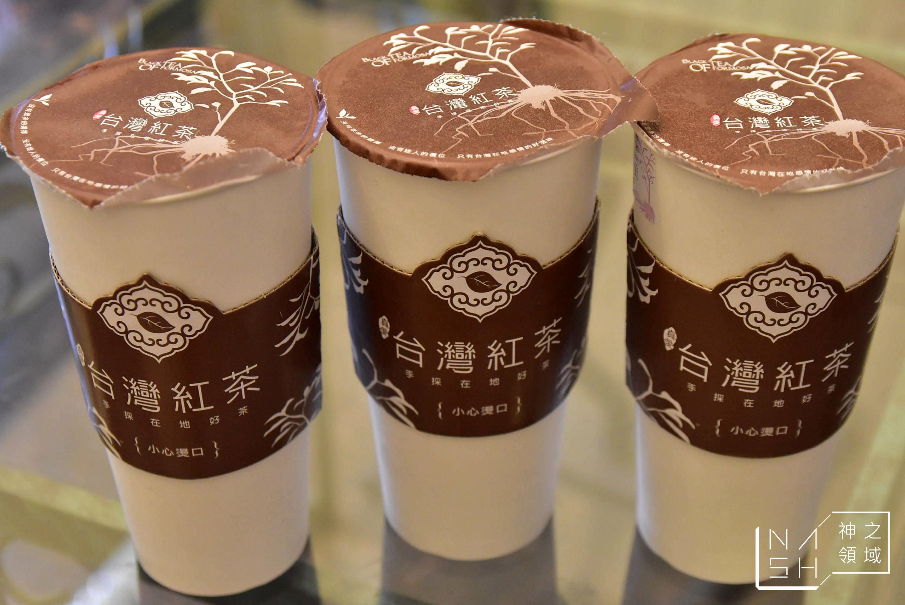 高捷巨蛋站飲料推薦,真愛台灣紅茶 @Nash,神之領域