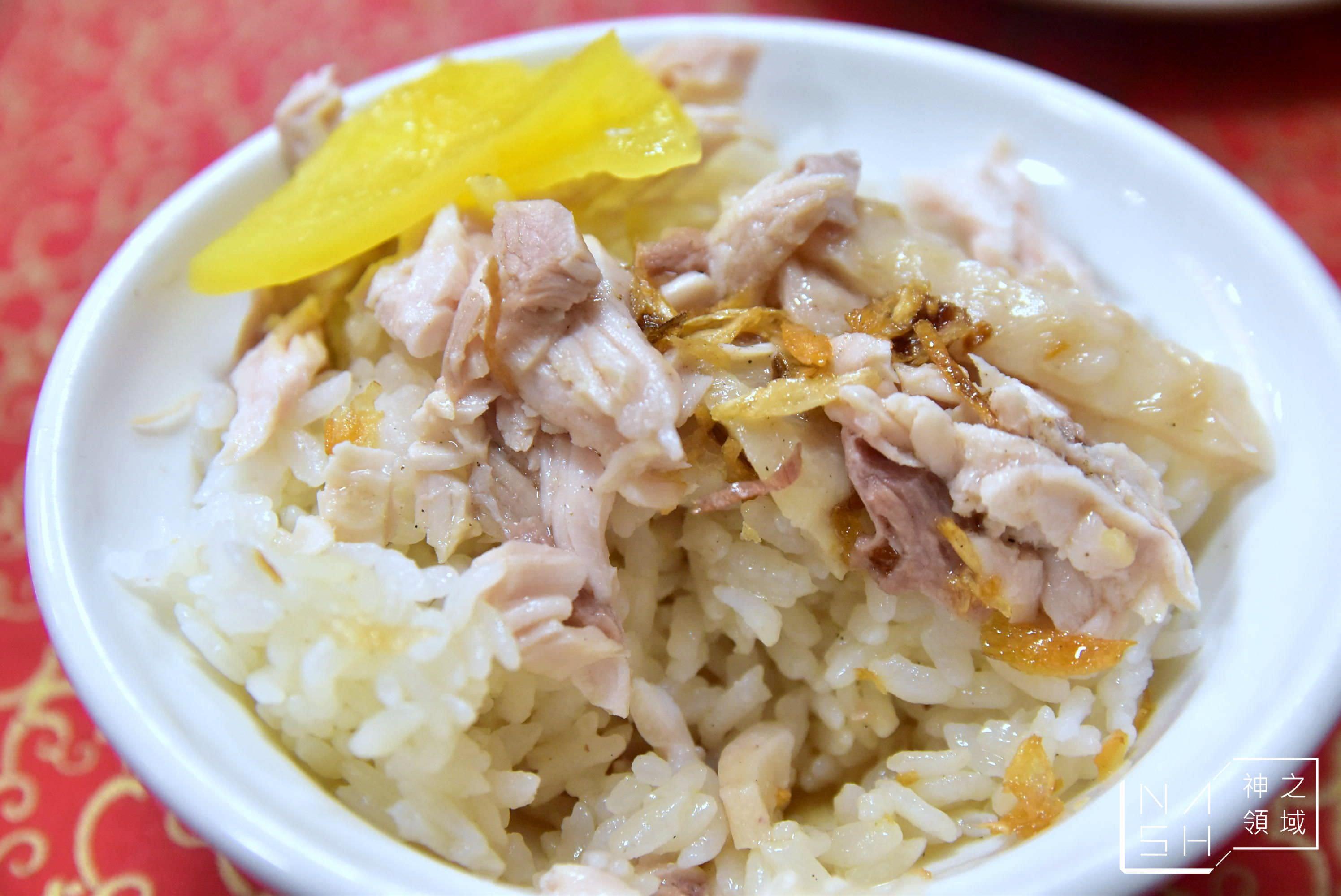 嘉義雞肉飯,嘉義火雞肉飯推薦,阿宏師火雞肉飯,嘉義火雞肉飯懶人包,嘉義美食懶人包