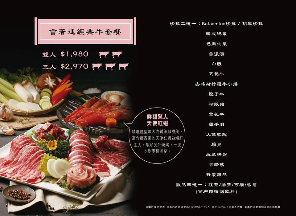 膔柴小鮮燒肉,捷運古亭燒肉推薦,古亭燒肉推薦,古亭單點燒肉