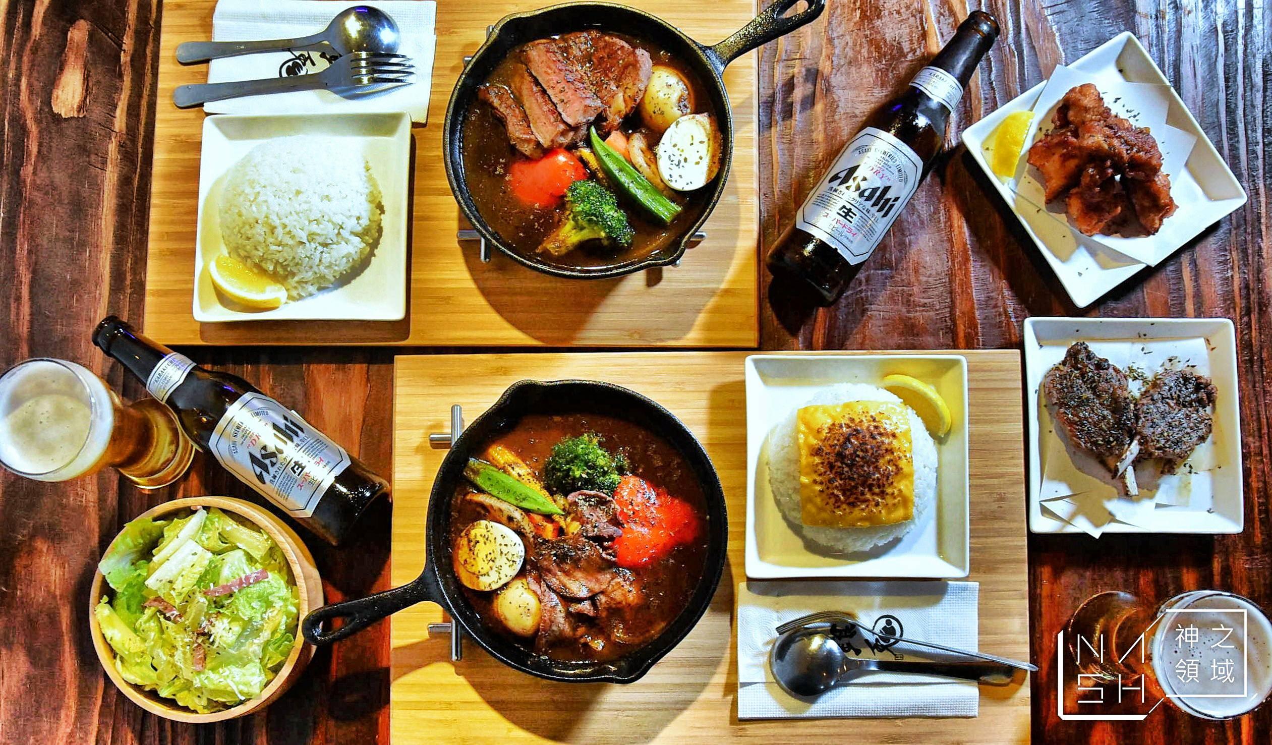 銀兔湯咖哩,信義安和美食,信義安和咖哩,北海道湯咖哩推薦,台北咖哩推薦 @Nash,神之領域