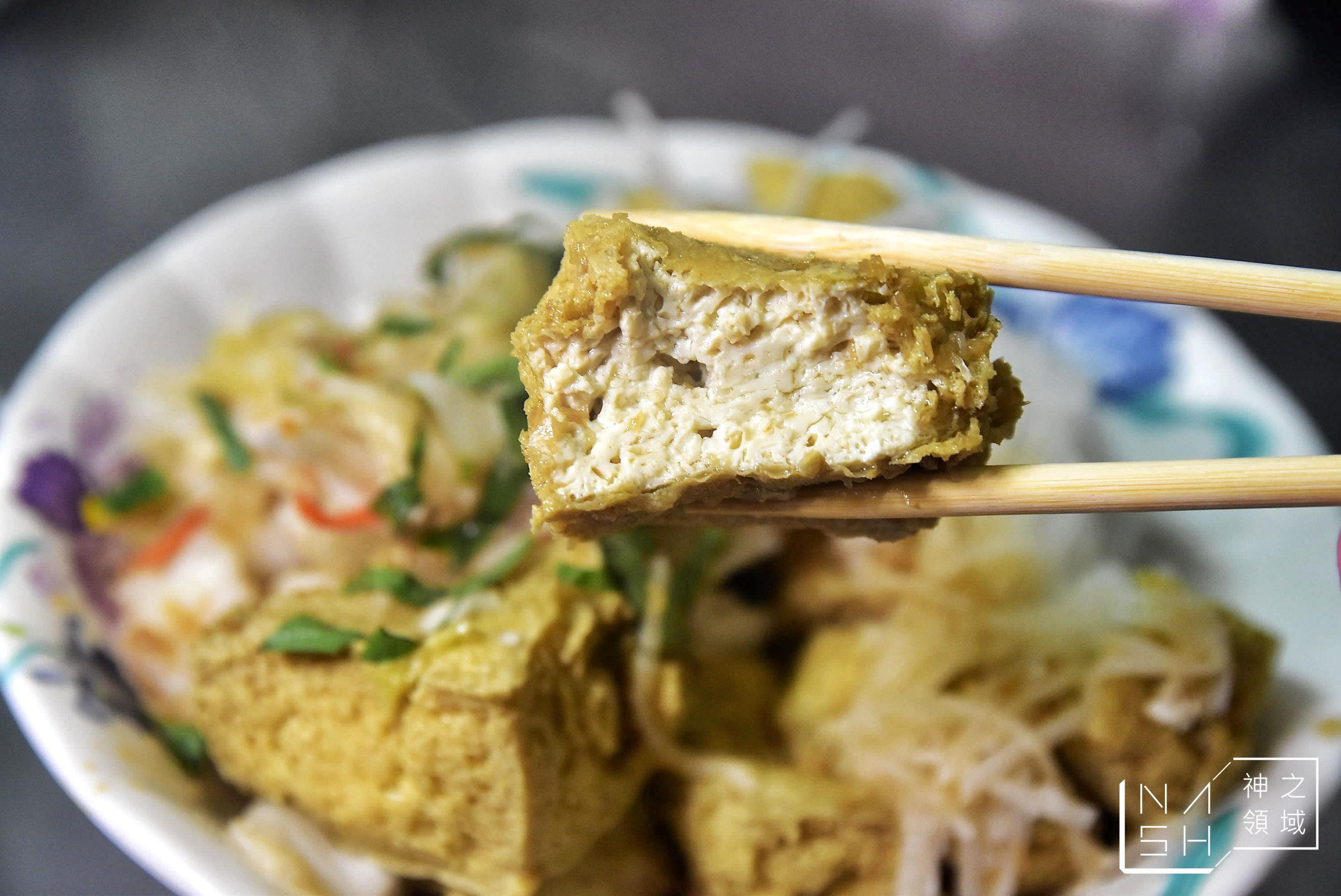 玉里臭豆腐