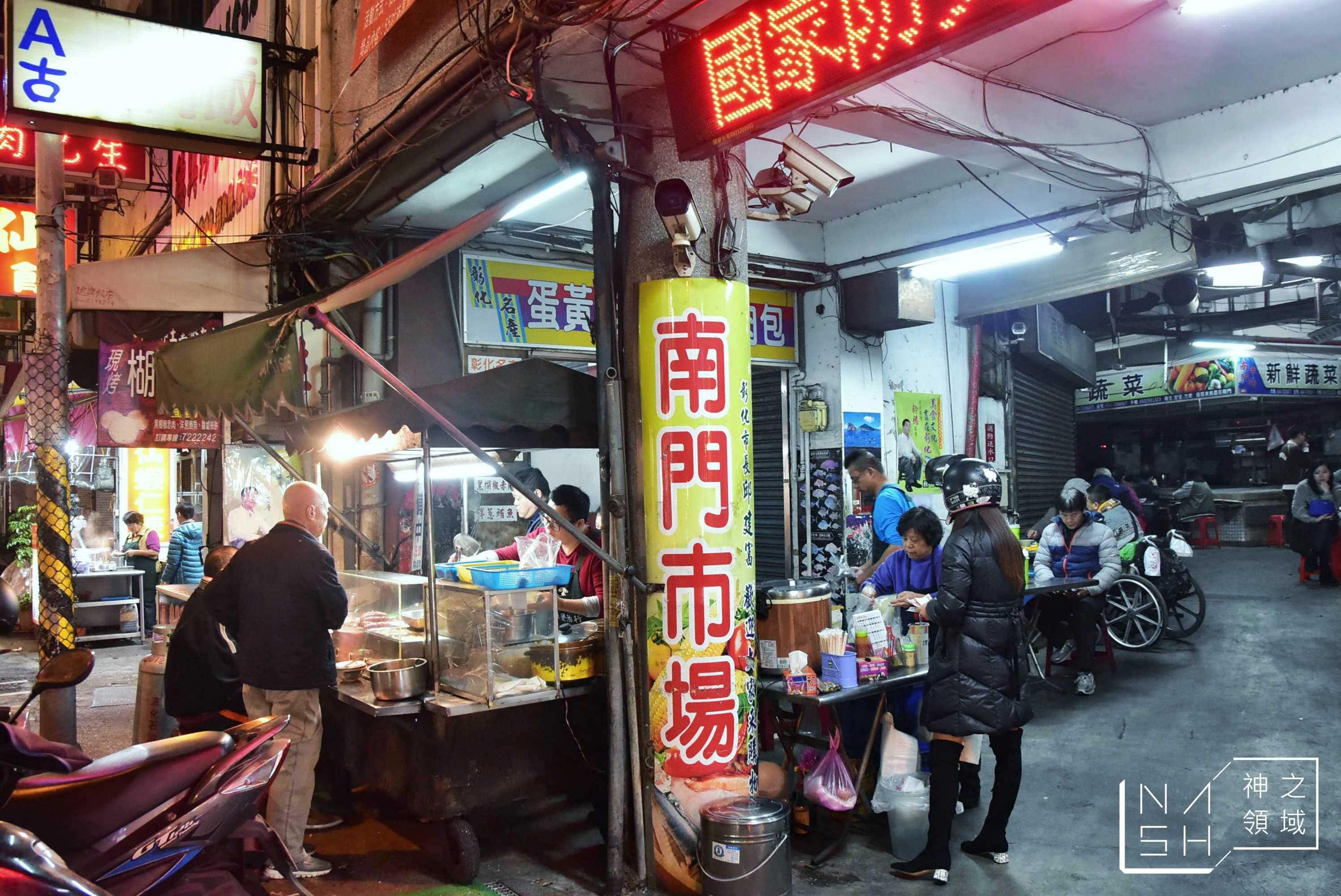 彰化爌肉飯推薦,A古爌肉飯,彰化南門市場爌肉飯