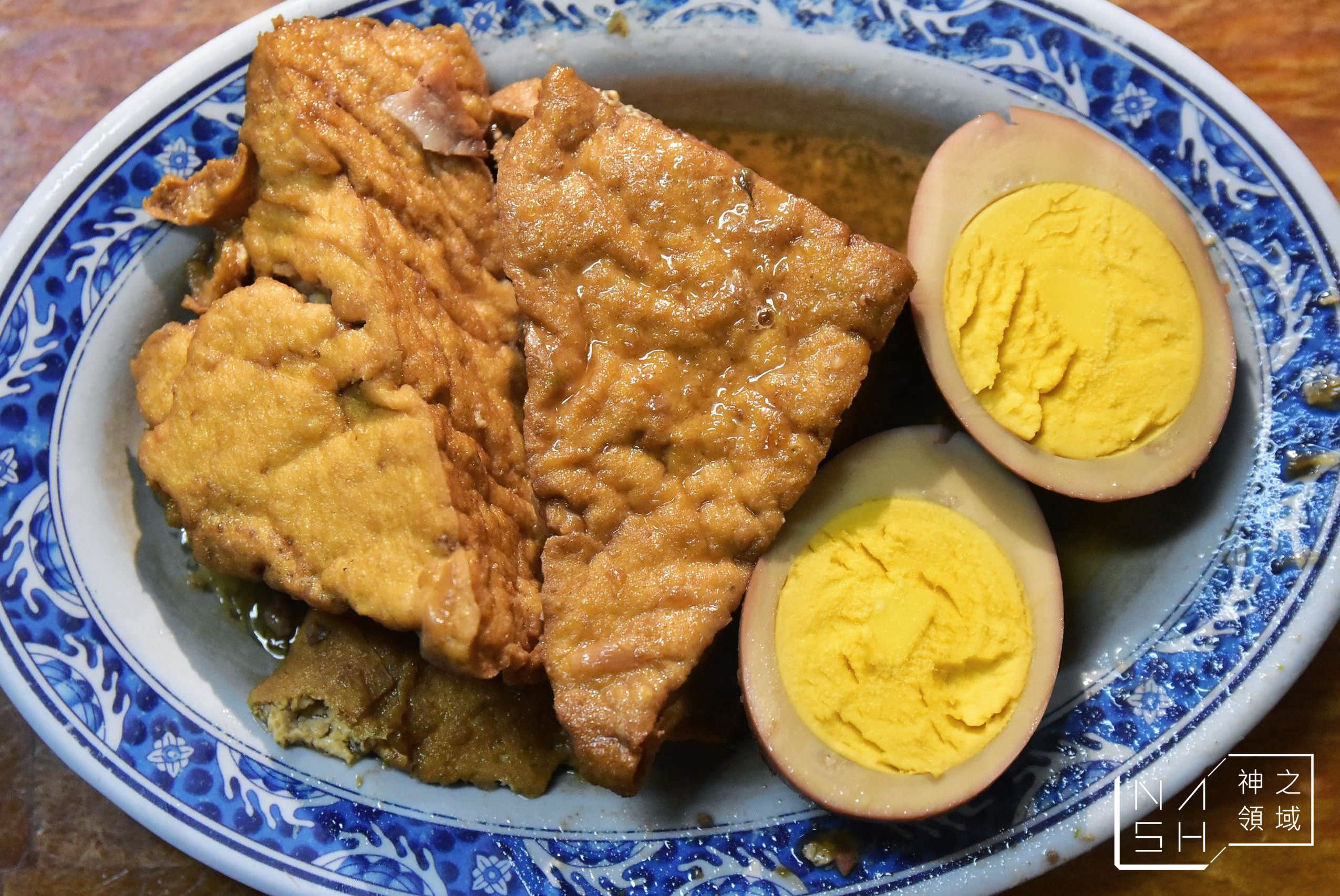 阿添蛤仔麵,彰化美食,彰化蛤仔麵