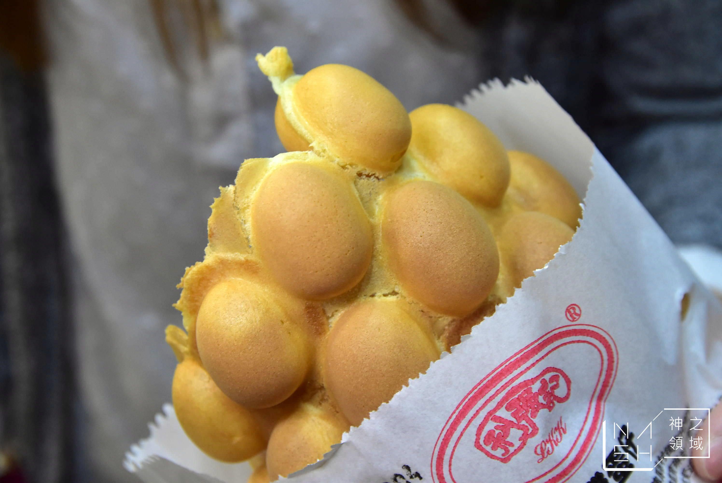 利強記北角雞蛋仔,Lee Keung Kee North Point Egg Ball,香港雞蛋仔推薦,香港必吃雞蛋仔 @Nash,神之領域