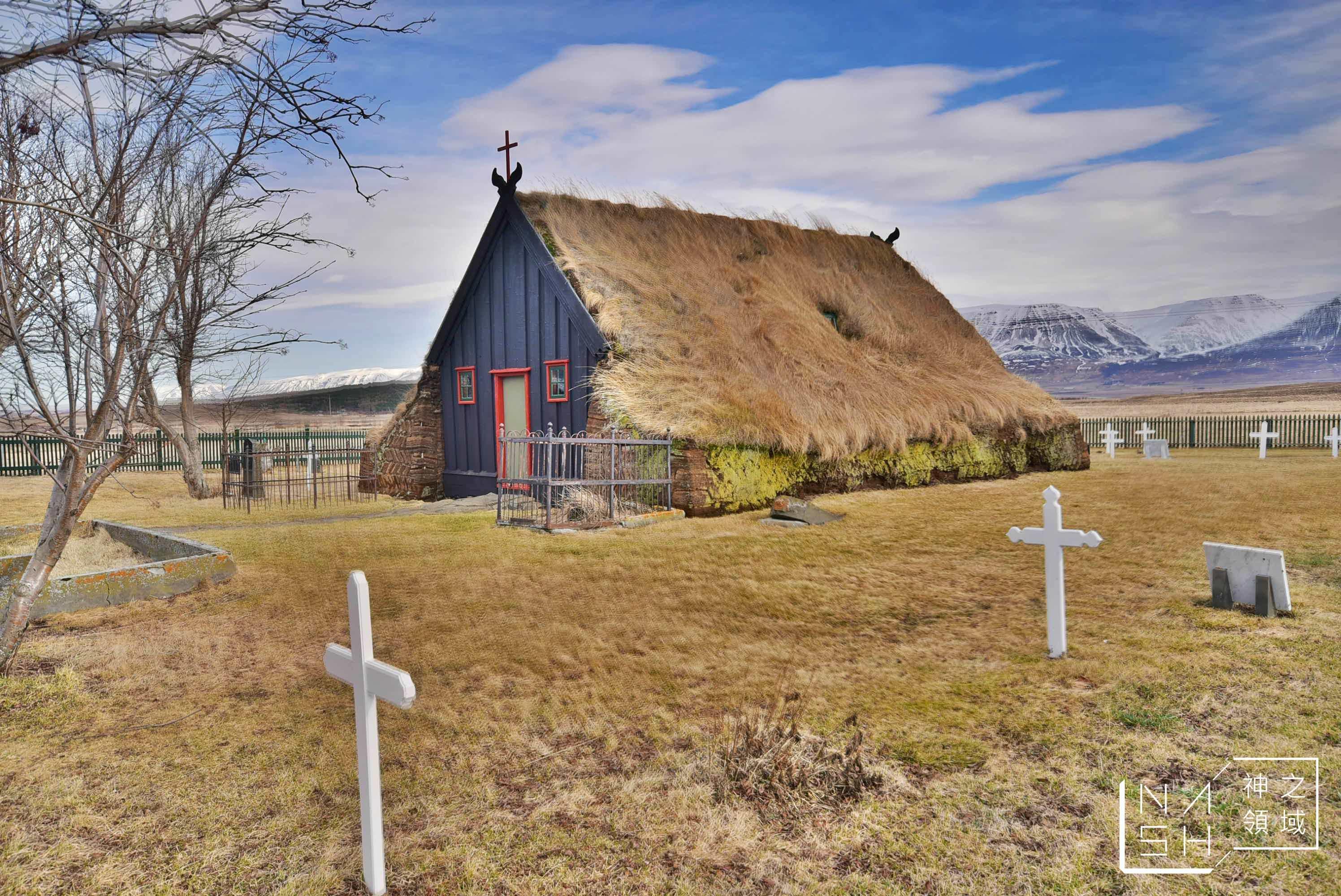 冰島自由行環島景點推薦,vioimyrarkirkja @Nash,神之領域