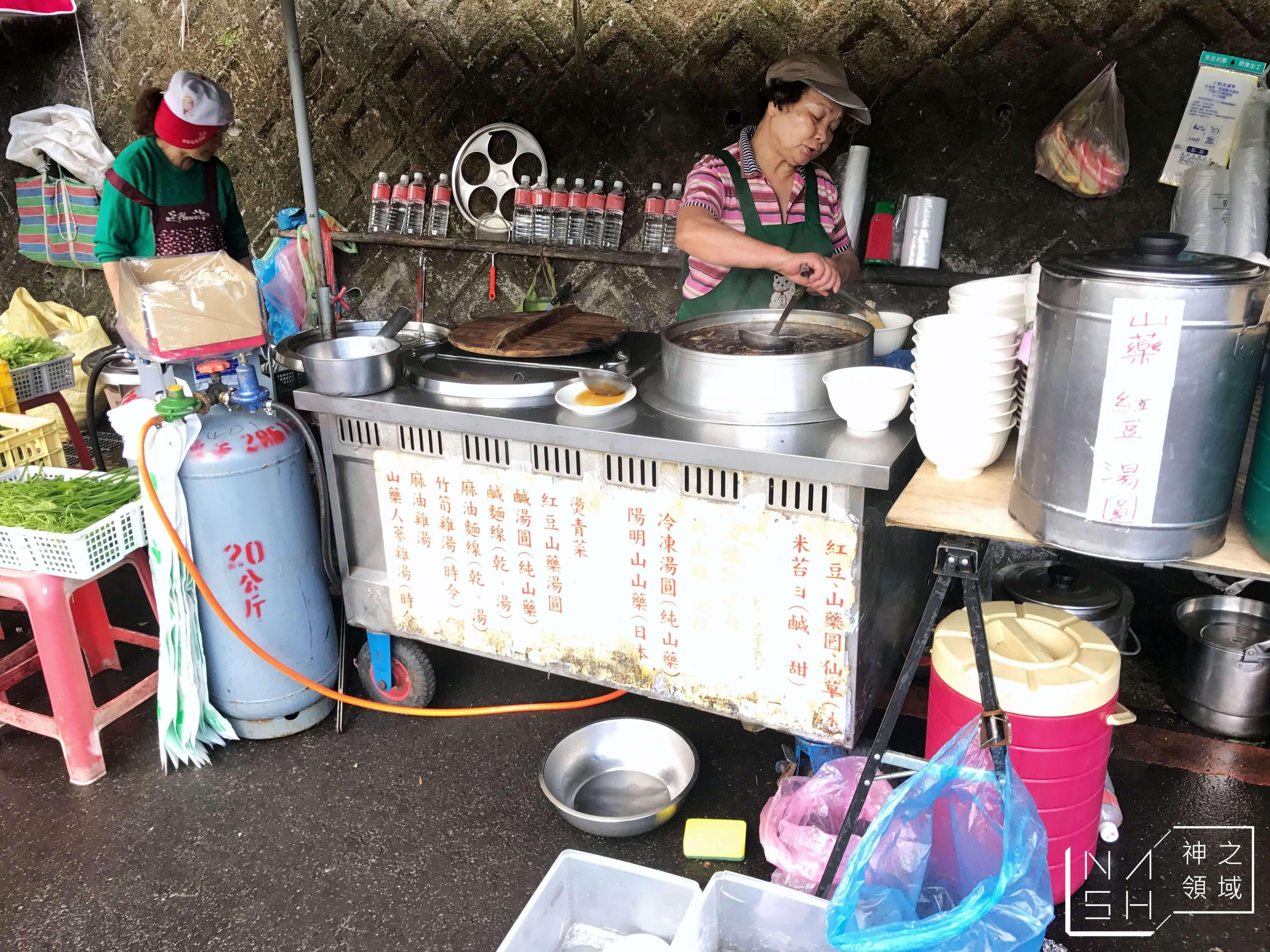 平菁街麻油雞