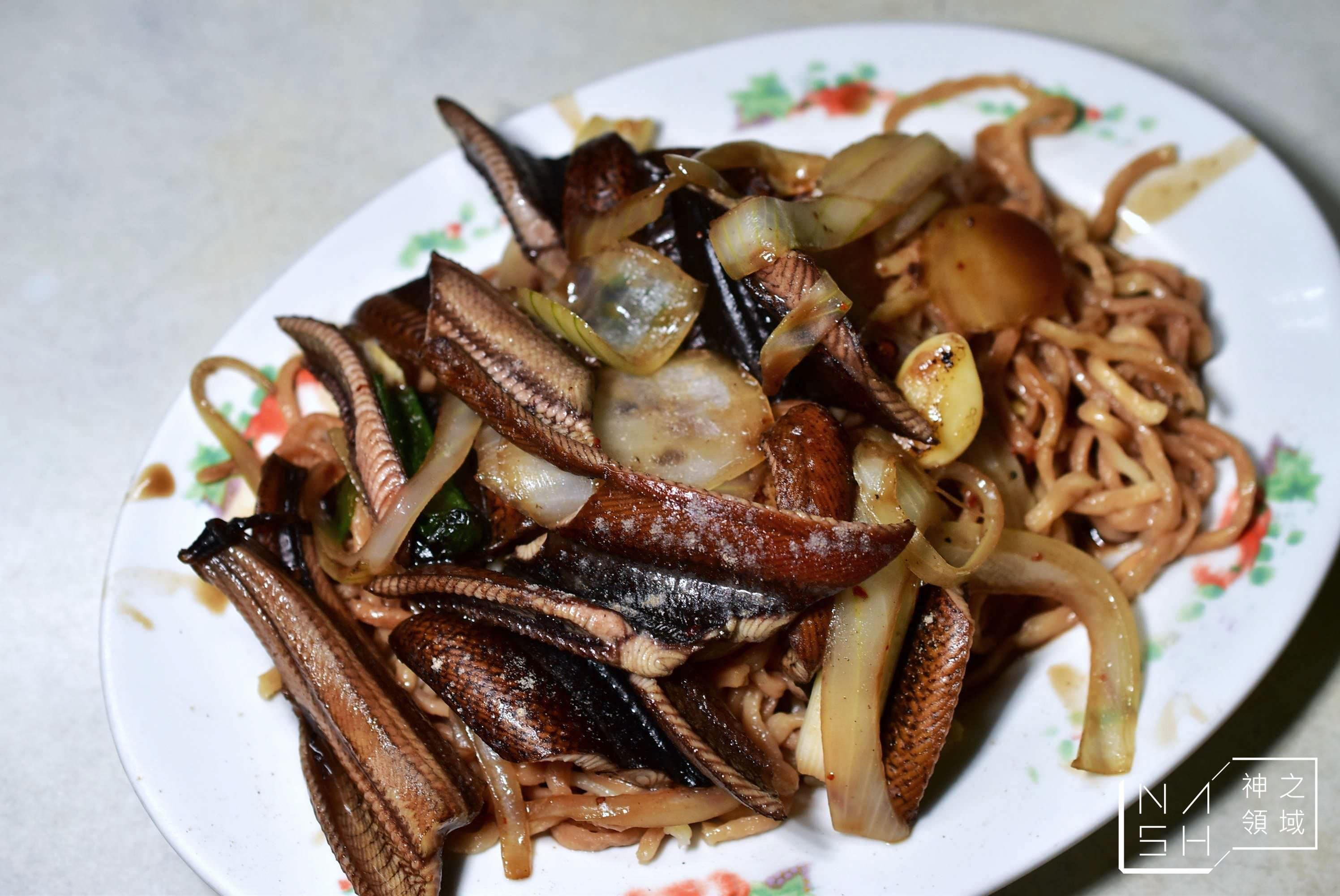 城邊炒鱔魚,台南炒鱔魚推薦,乾炒鱔魚意麵 @Nash,神之領域