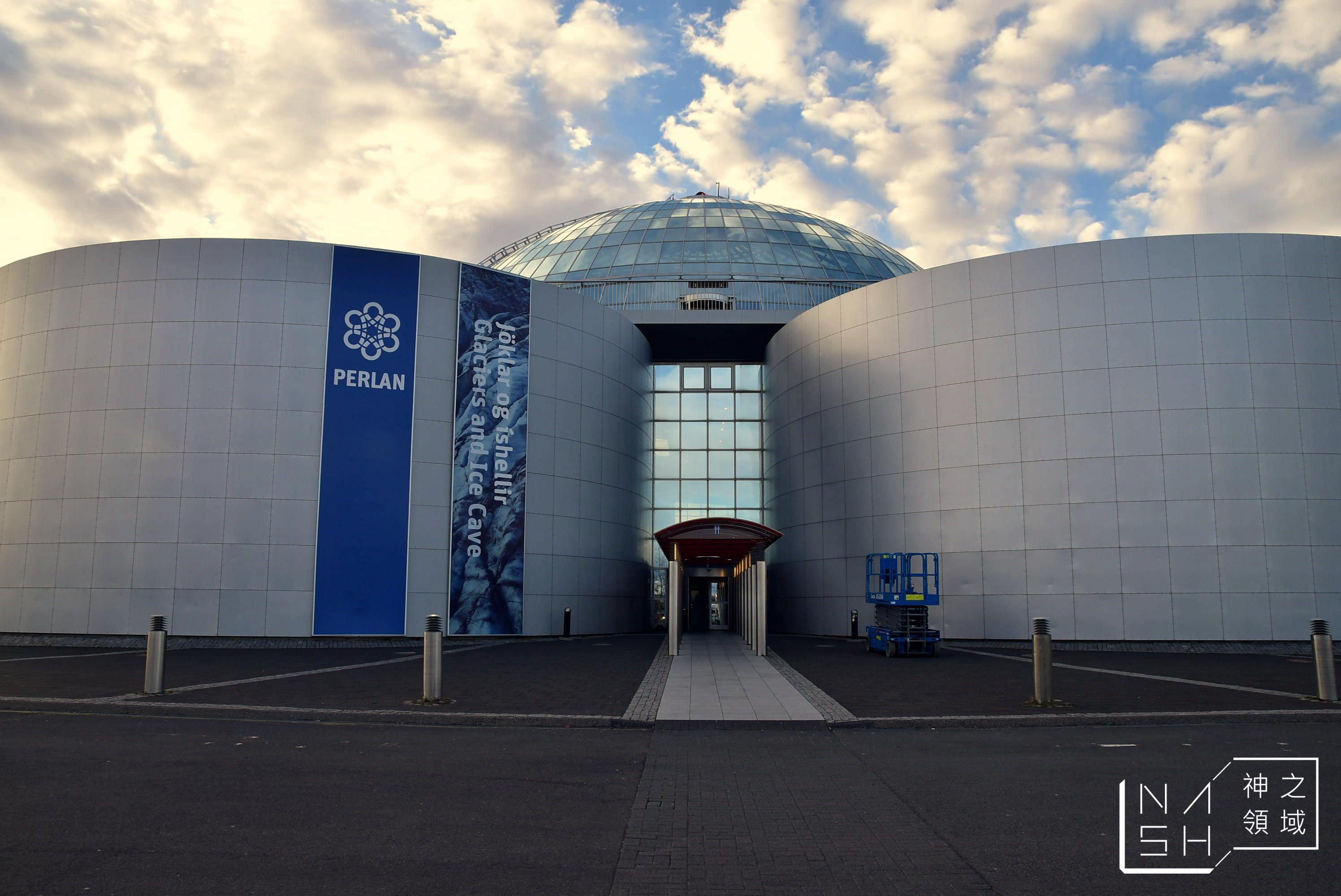 冰島自由行環島景點推薦,perlan,珍珠樓,雷克雅維克景點推薦 @Nash,神之領域