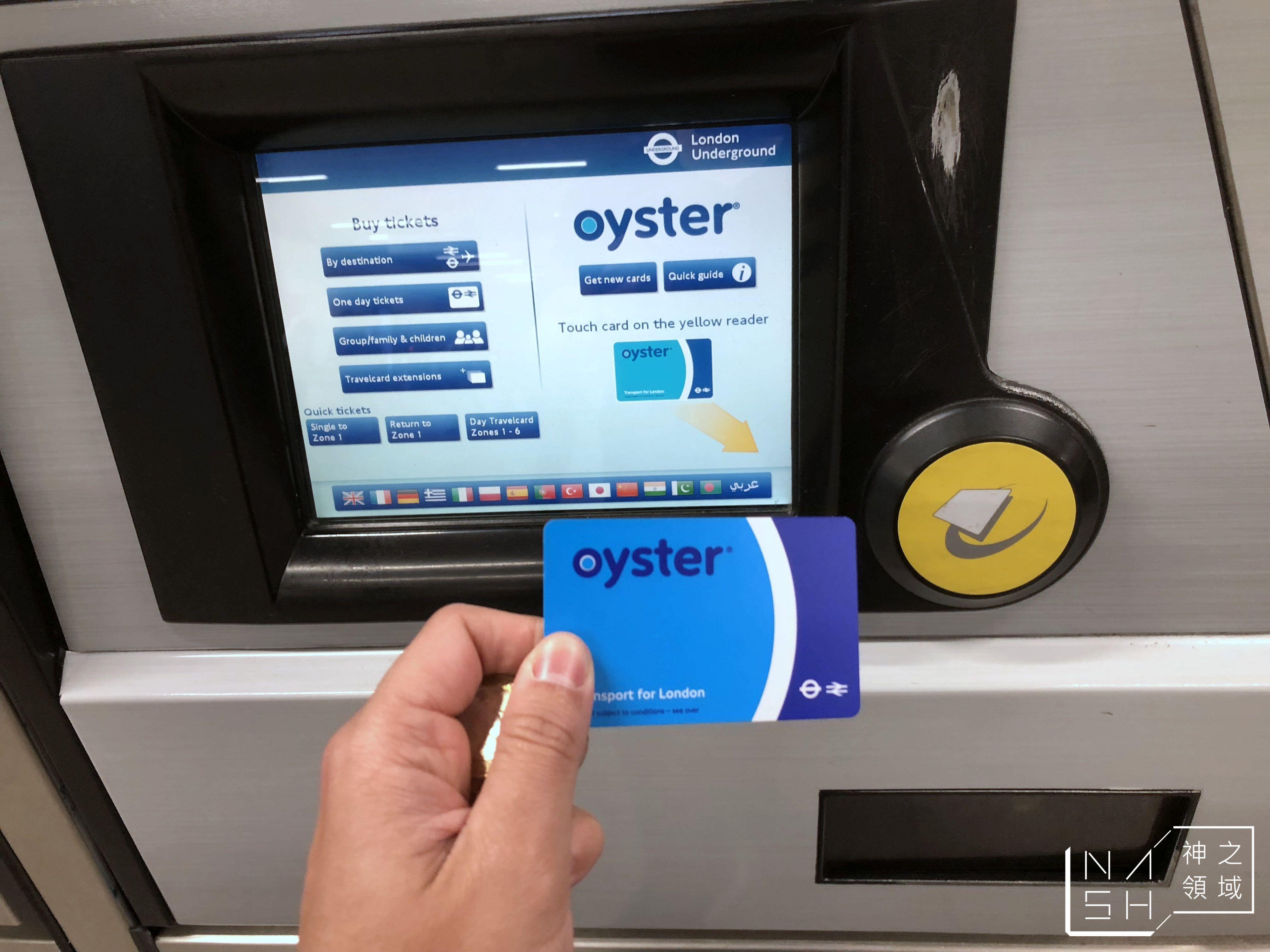 倫敦地鐵買卡教學,oyster card 牡蠣卡,oyster card,牡蠣卡 @Nash,神之領域