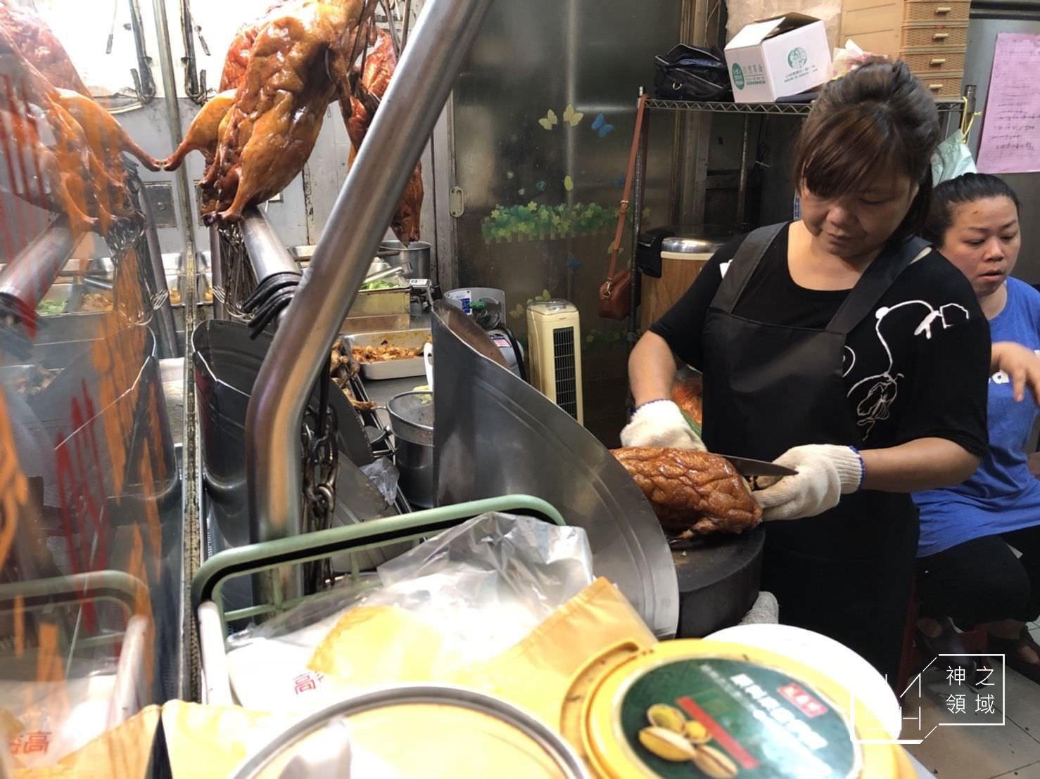 金廚北平烤鴨