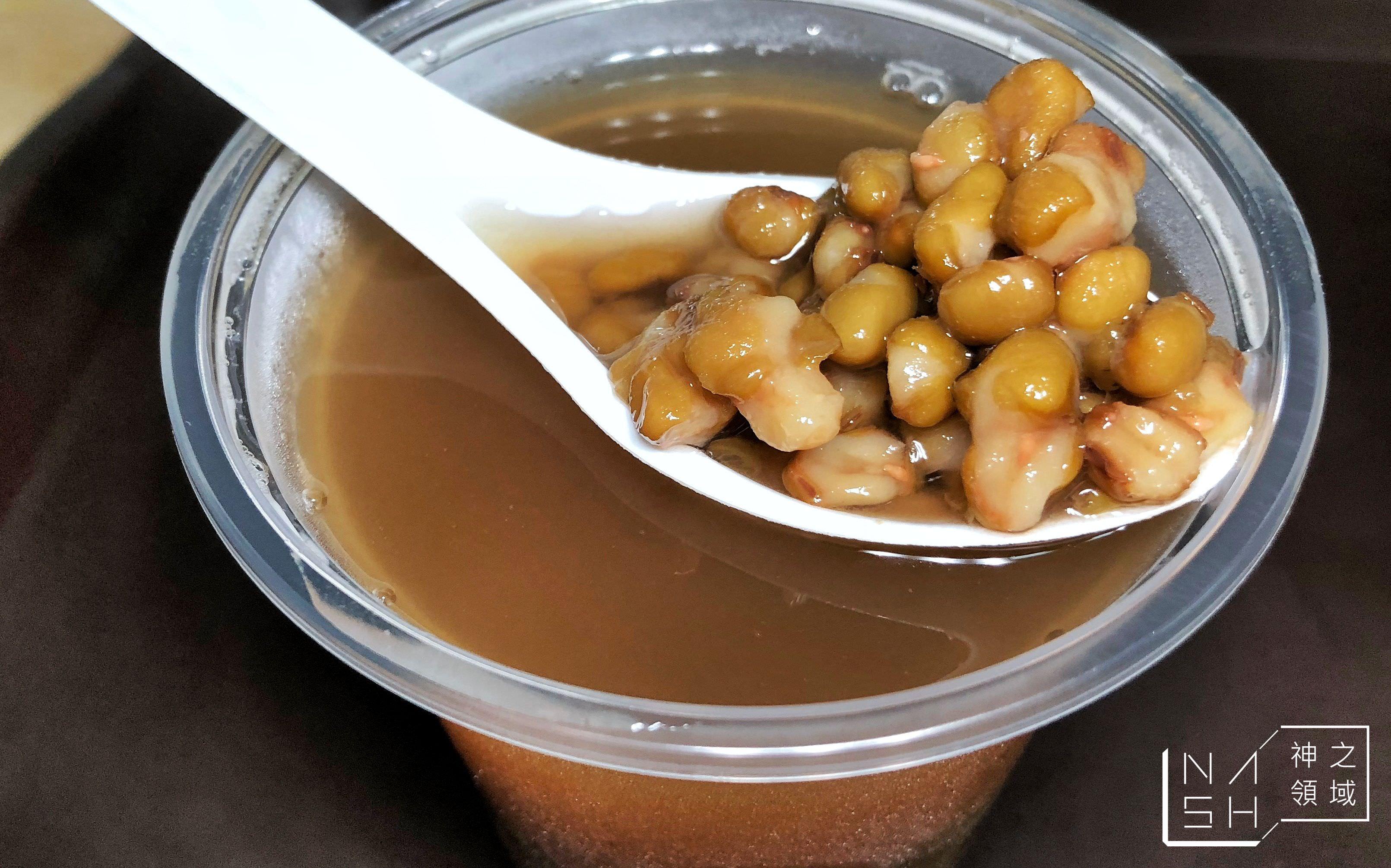 獅甲綠豆湯,獅甲美食,捷運獅甲美食,獅甲美食推薦 @Nash,神之領域