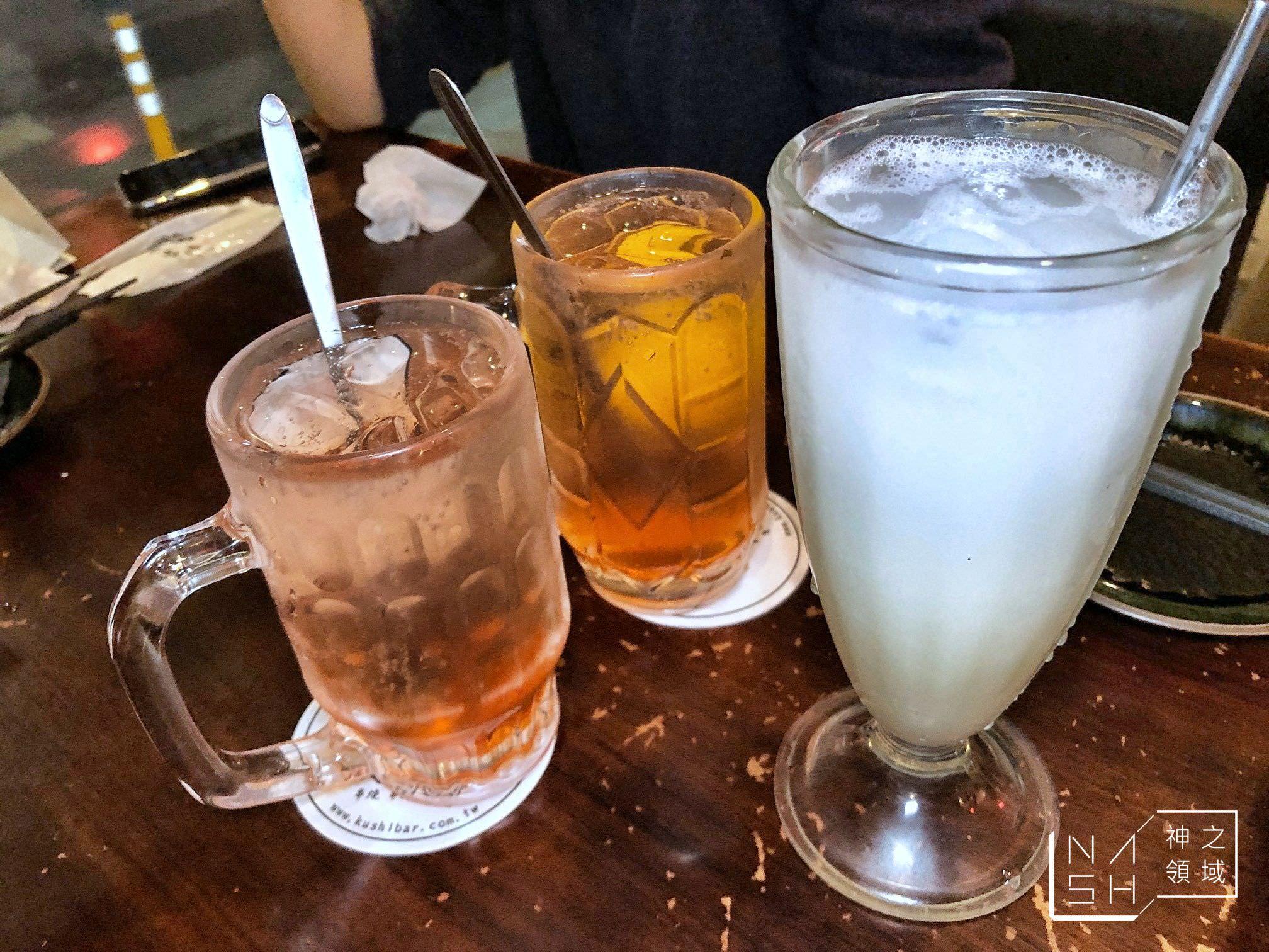 串場居酒屋