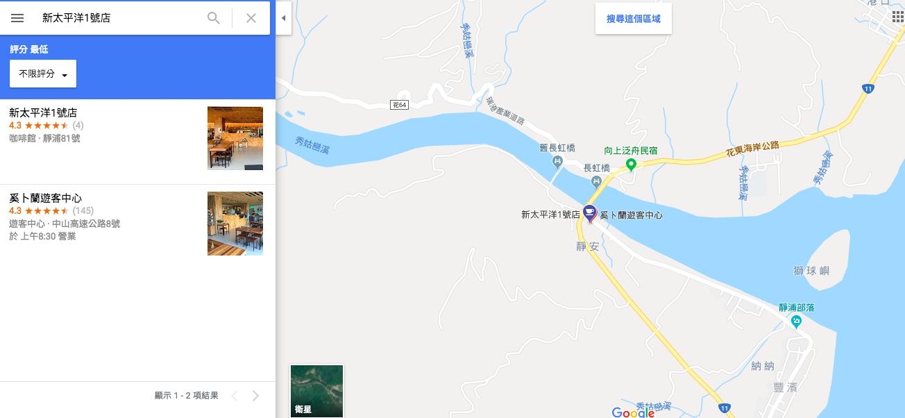 花蓮長濱咖啡店