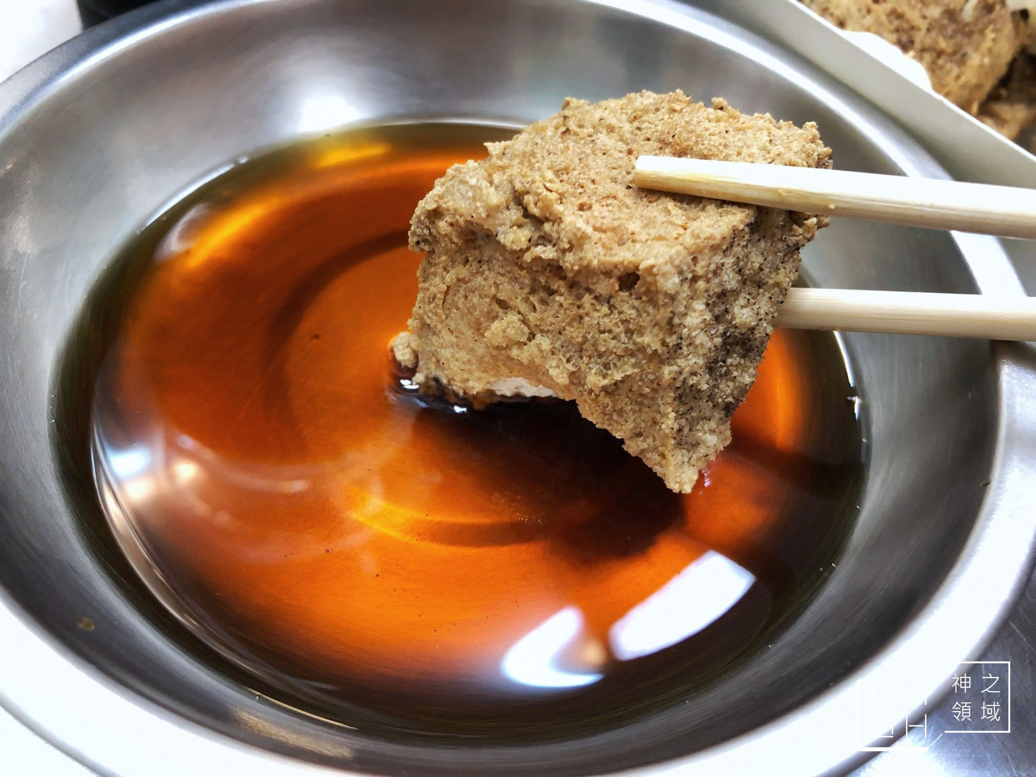 酵素臭豆腐