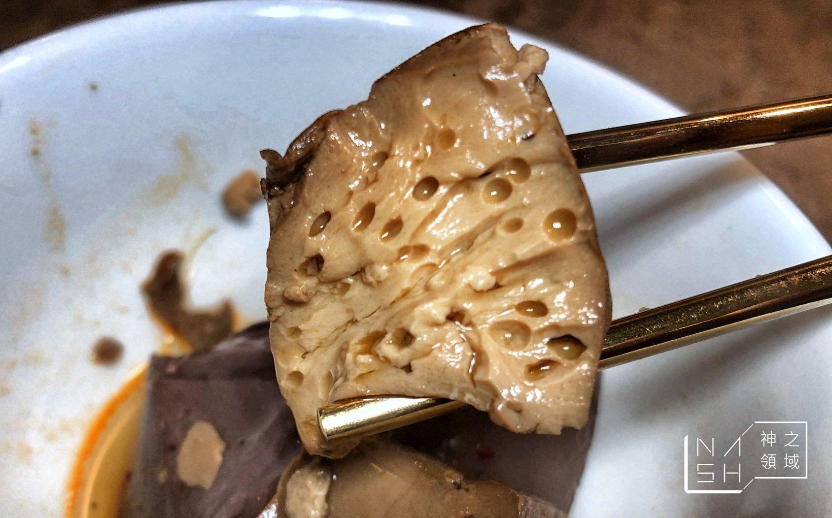 八條老宅麻辣鍋