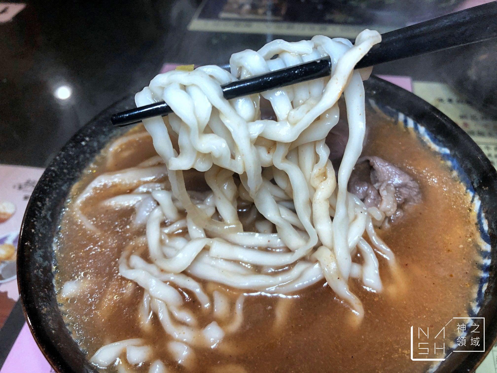 桃花源牛肉麵館