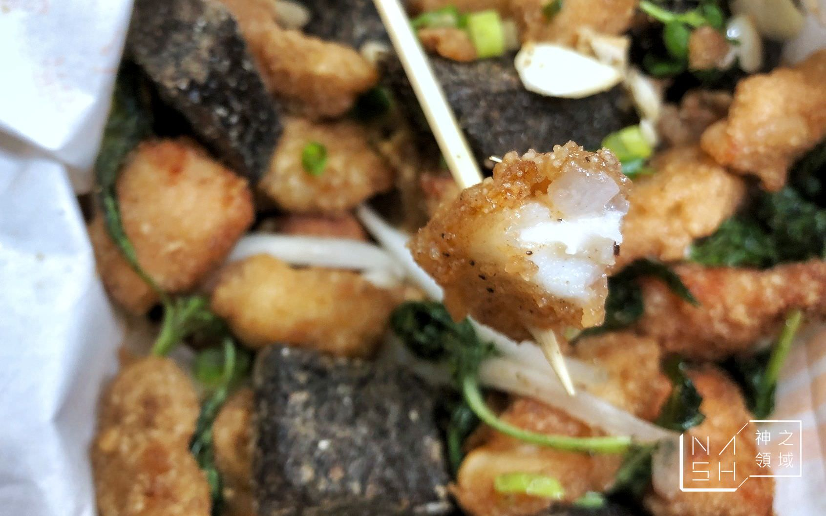 阿牛鹹酥雞