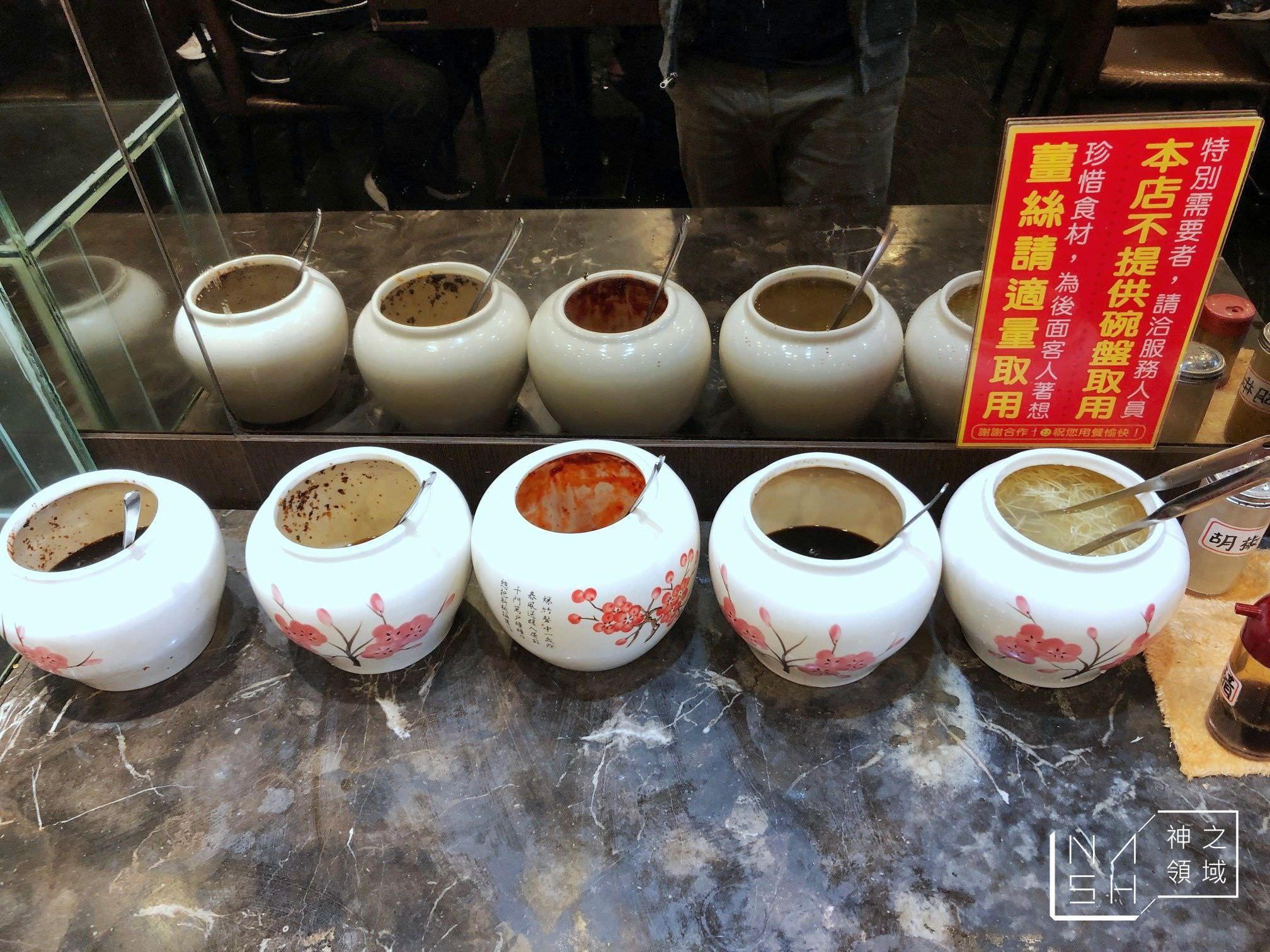 楊寶寶蒸餃