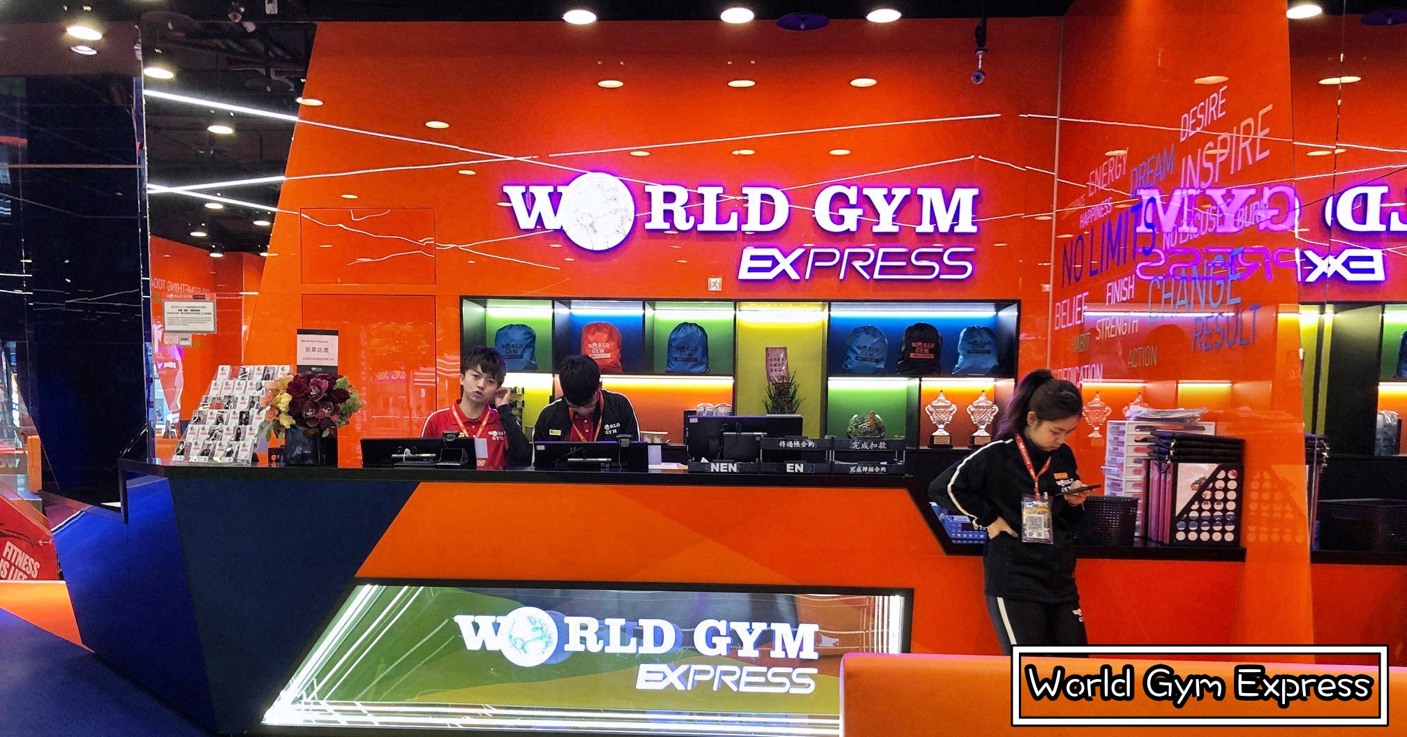 World Gym,健身房推薦,World Gym Express,World Gym Express費用,World Gym Express價錢,World Gym Express收費,World Gym Express評價,World Gym Express民權西路 @Nash,神之領域
