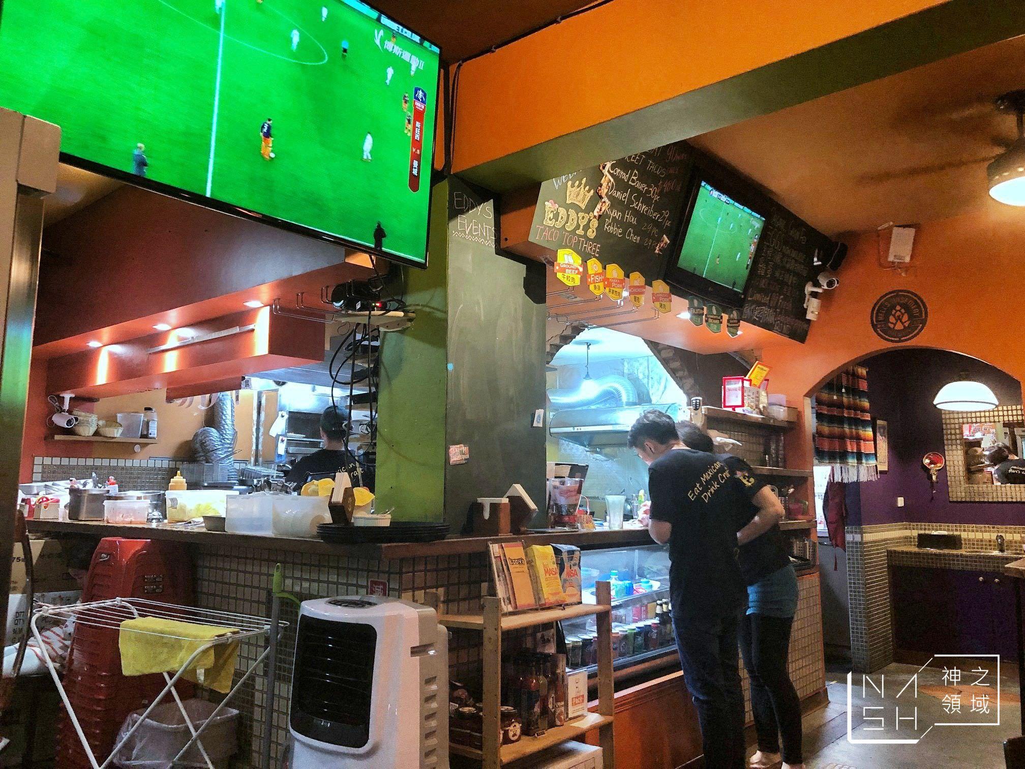 艾迪墨西哥餐廳