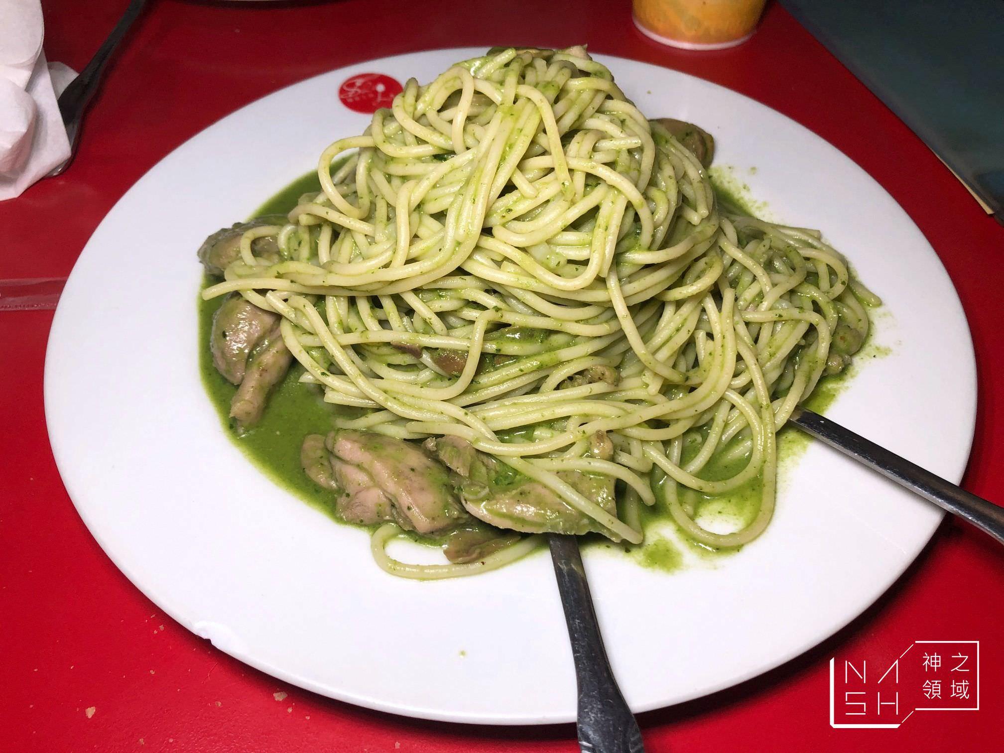 士林義大利麵