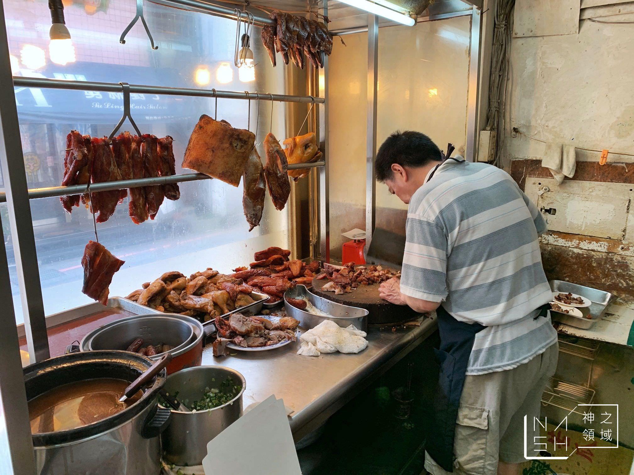 香港陳記燒臘