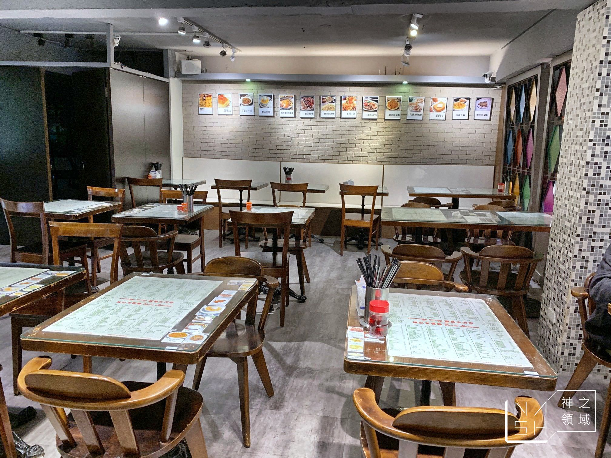 維記茶餐廳