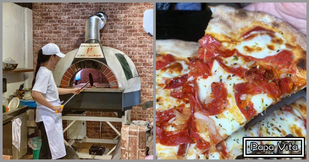 Papa Vito Pizza
