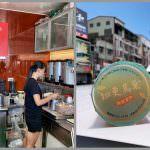 今日熱門文章:【嘉義美食】知更鳥巢鮮果茶飲,葡萄柚綠大杯只要$50