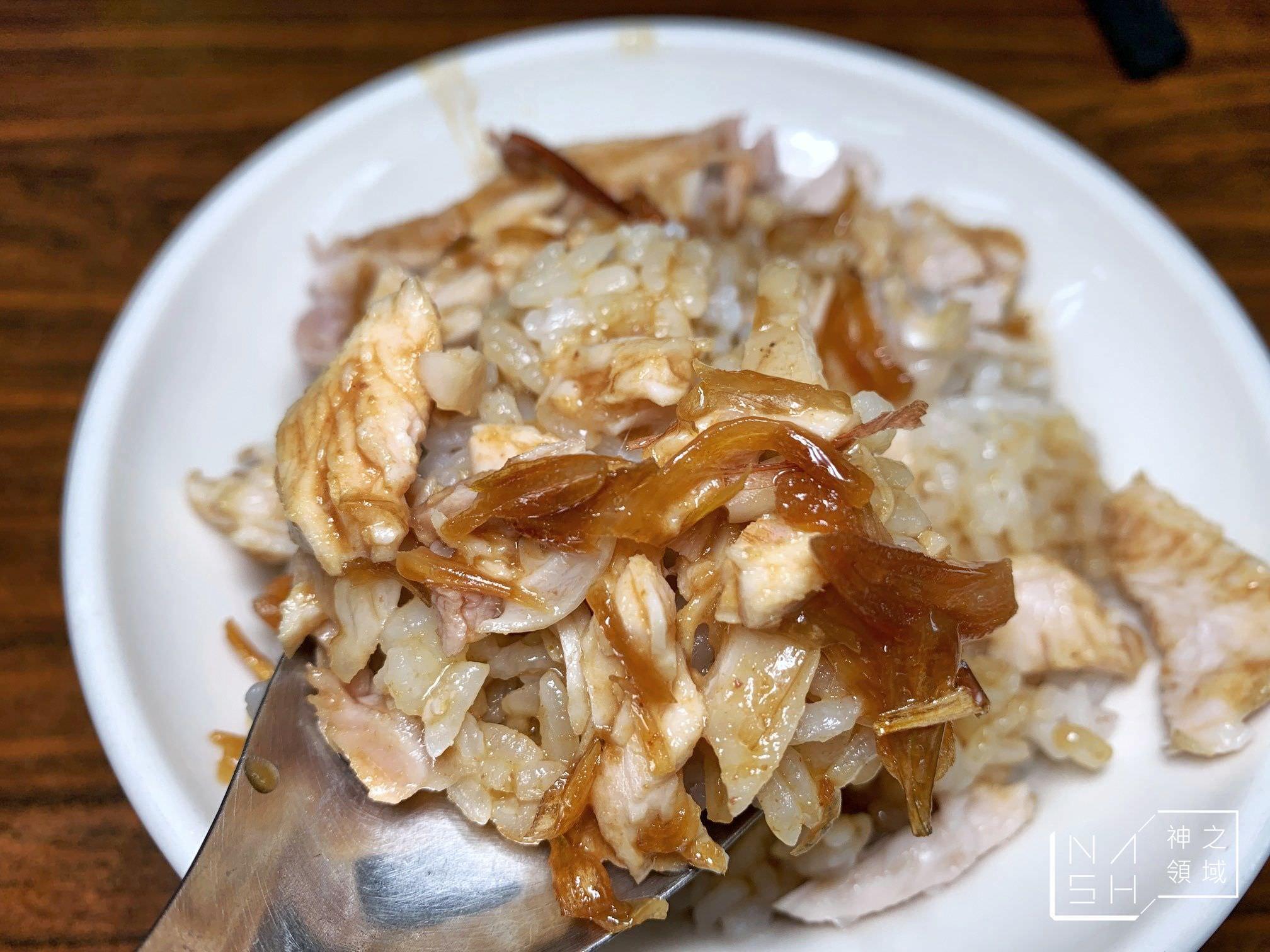 蕭老師火雞肉飯