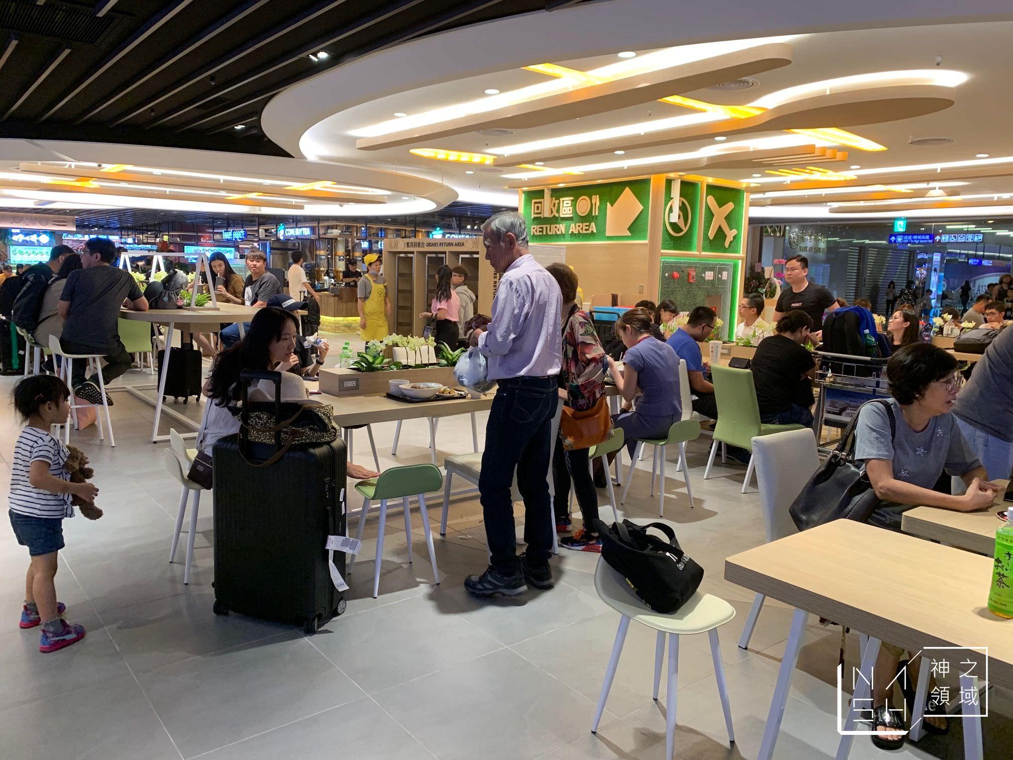 桃園機場第二航廈美食