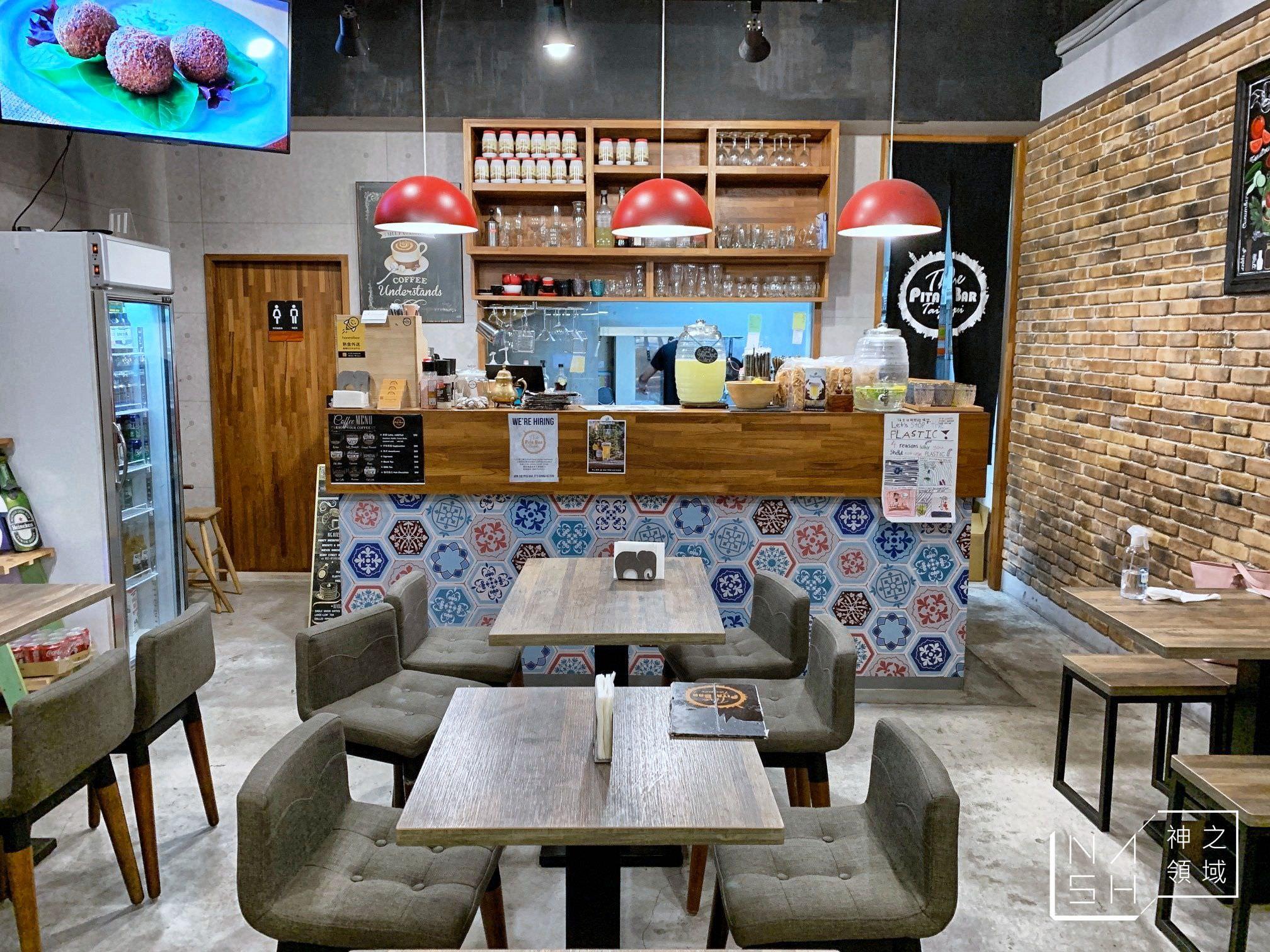 The Pita Bar Taipei