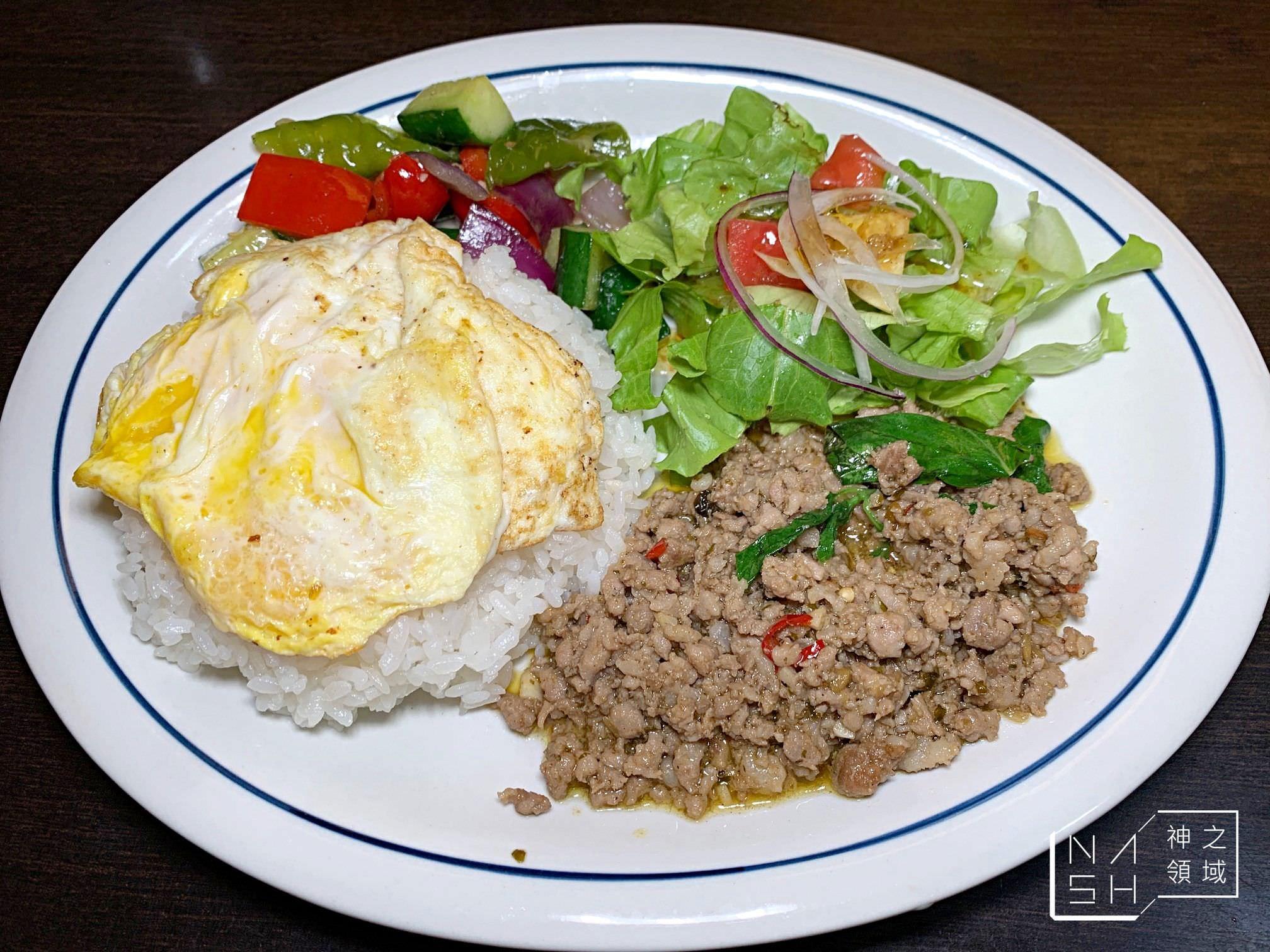 越太泰南洋料理