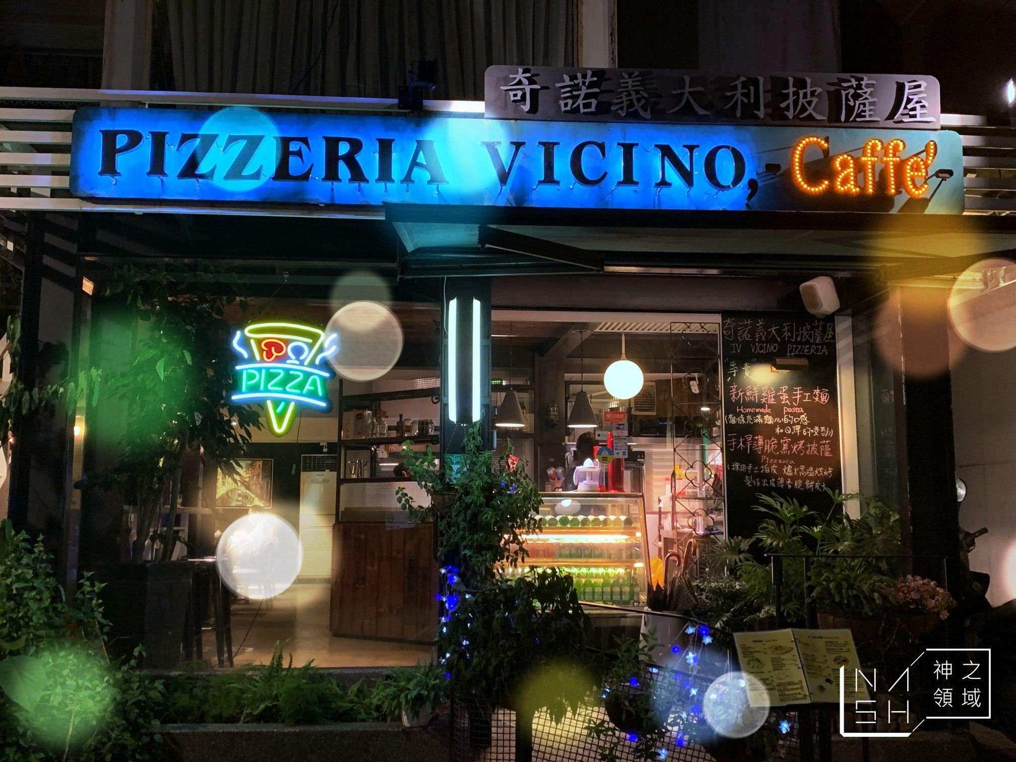 奇諾義大利披薩屋